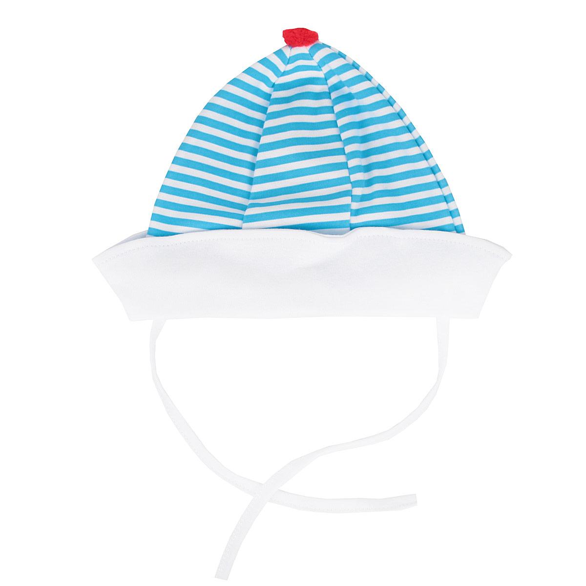 3861Мягкая очаровательная шапочка для мальчика КотМарКот, изготовленная из интерлока - натурального хлопка, не раздражает нежную кожу ребенка, защищая еще не заросший родничок младенца. Шапочка оформлена принтом в полоску и дополнена широким отворотом. На макушке изделие украшена контрастным помпоном. Завязки позволяют регулировать обхват и надежно фиксировать шапочку на голове малыша. В такой шапочке ваш малыш всегда будет в центре внимания!