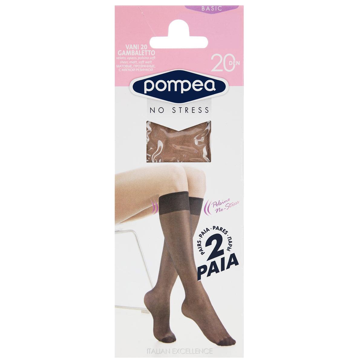 Гольфы женские Pompea Vani Gambaletto 20, 2 пары90720450 ClaroМатовые прозрачные гольфы Pompea Vani Gambaletto плотностью 20 Ден, для повседневной носки, с мягкой резинкой, усиленный мысок.
