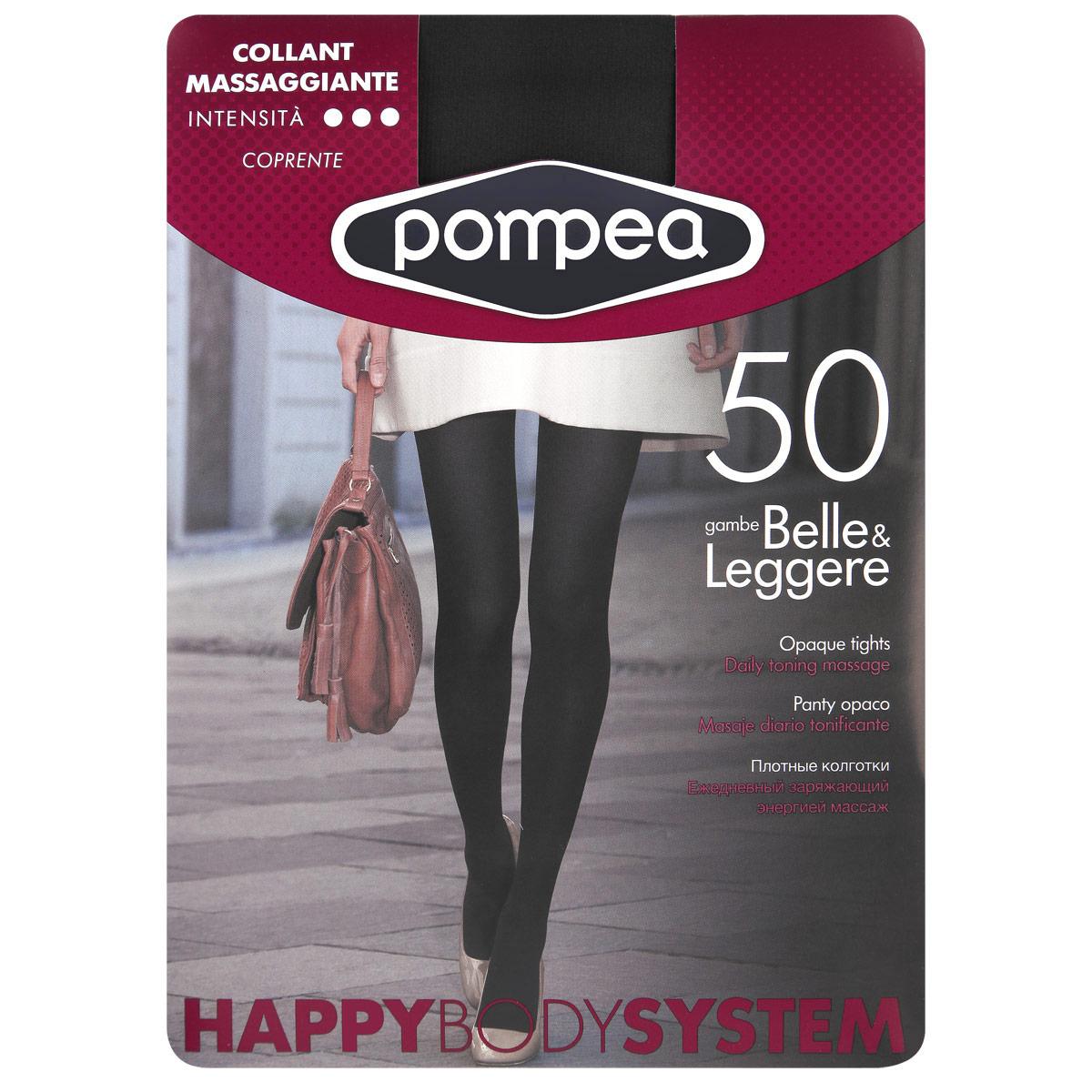 Колготки Happy Body System 5090769291_CoffeeКолготки женские, прозрачные, плотностью 50 Ден на каждый день. С легким распределенным давлением, градуированная компрессия, с ластовицей, укрепленные трусики и прозрачный мысок.