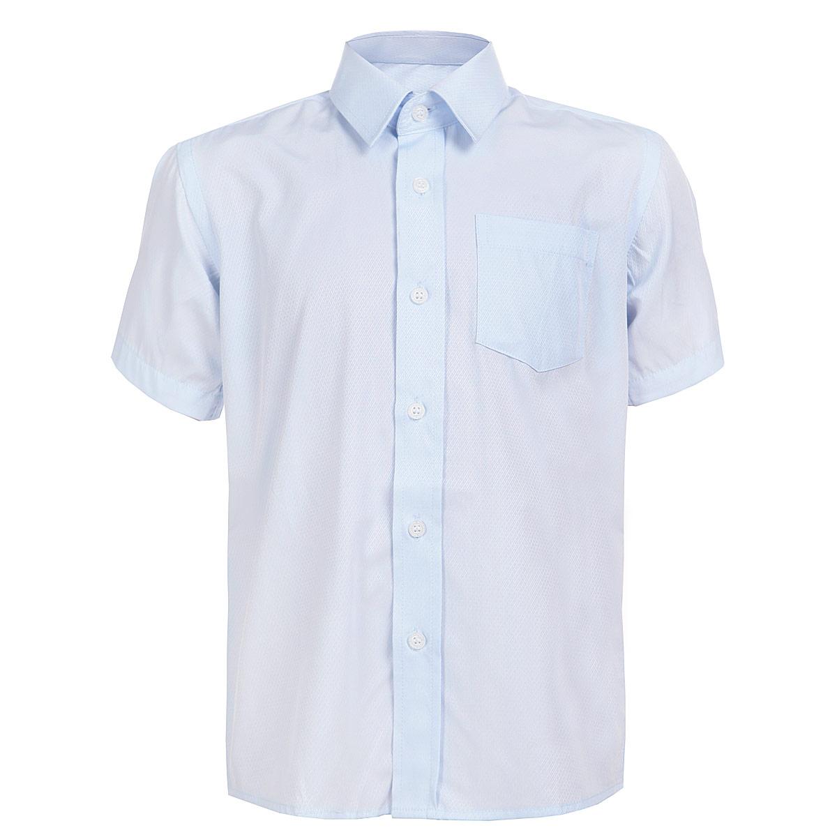Рубашка для мальчика. SSB-52551SSB-52551_27-AСтильная рубашка для мальчика Silver Spoon идеально подойдет для школы. Изготовленная из хлопкового материала с добавлением полиэстера, она необычайно мягкая, легкая и приятная на ощупь, не сковывает движения и позволяет коже дышать, не раздражает даже самую нежную и чувствительную кожу ребенка, обеспечивая ему наибольший комфорт. Рубашка с короткими рукавами и отложным воротничком застегивается на пуговицы. На груди предусмотрен накладной кармашек. Низ модели по бокам закруглен. Оформлена рубашка вышивкой в виде орнамента по всей поверхности. Такая рубашка - незаменимая вещь для школьной формы, отлично сочетается с брюками, жилетами и пиджаками.