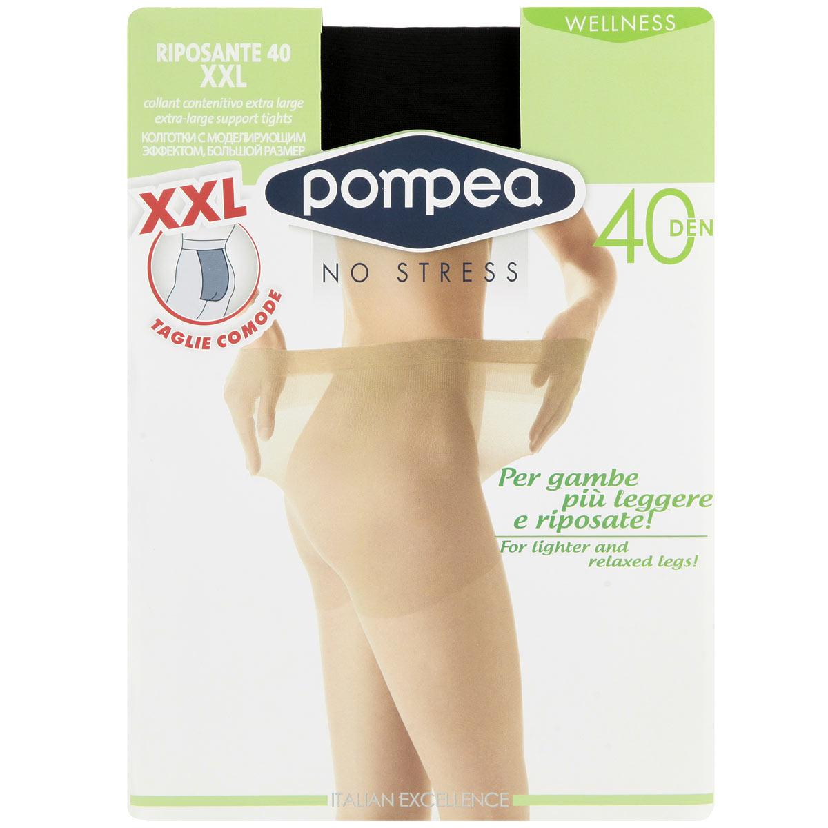 Колготки женские Wellness Riposante 40. 720500720500 MineralМатовые эластичные колготки Pompea Wellness Riposante, однородные по всей длине, с моделирующим эффектом и распределенным по ноге давлением, ластовицей, мягким поясом и укрепленным мыском. Плотность: 40 den.