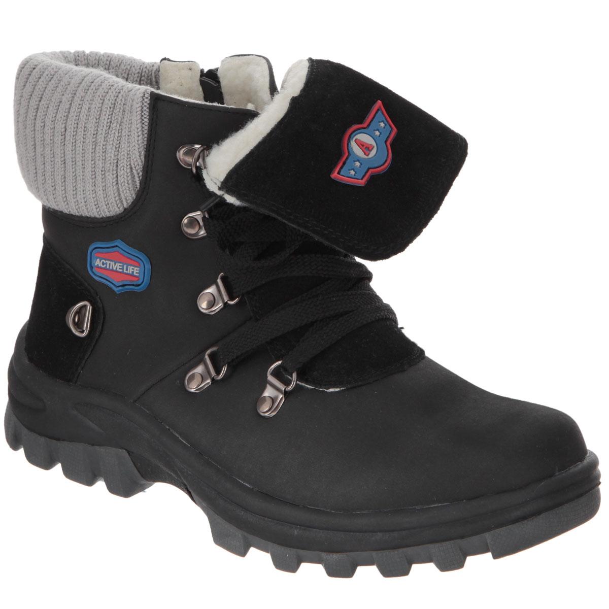 13-361Замечательные детские ботинки для мальчика Аллигаша, изготовленные из современных материалов, идеальны не только для осенне-весеннего сезона, но и для морозных зимних дней. Они обеспечат удобство и комфорт ножкам вашего малыша. Верх выполнен из комбинации высококачественных искусственных материалов. Модель на высокой рифленой подошве с округлым мыском обеспечивает удобство и практичность на каждый день. Удобная пяточная часть укреплена жестким задником. Внутренняя отделка из натуральной шерсти согреет ноги в любое ненастье. Стелька также выполнена из натуральной шерсти. Функциональная застежка-молния сбоку и стильная шнуровка обеспечивают практичность и комфортную фиксацию модели на ноге. Рифленая прорезиненная подошва гарантирует естественное движение ноги и прекрасное сцепление на любой поверхности. Оформлена модель металлическими клепками, а также прорезиненными вставками. В таких ботиночках ножкам вашего ребенка всегда будет комфортно, уютно и тепло!