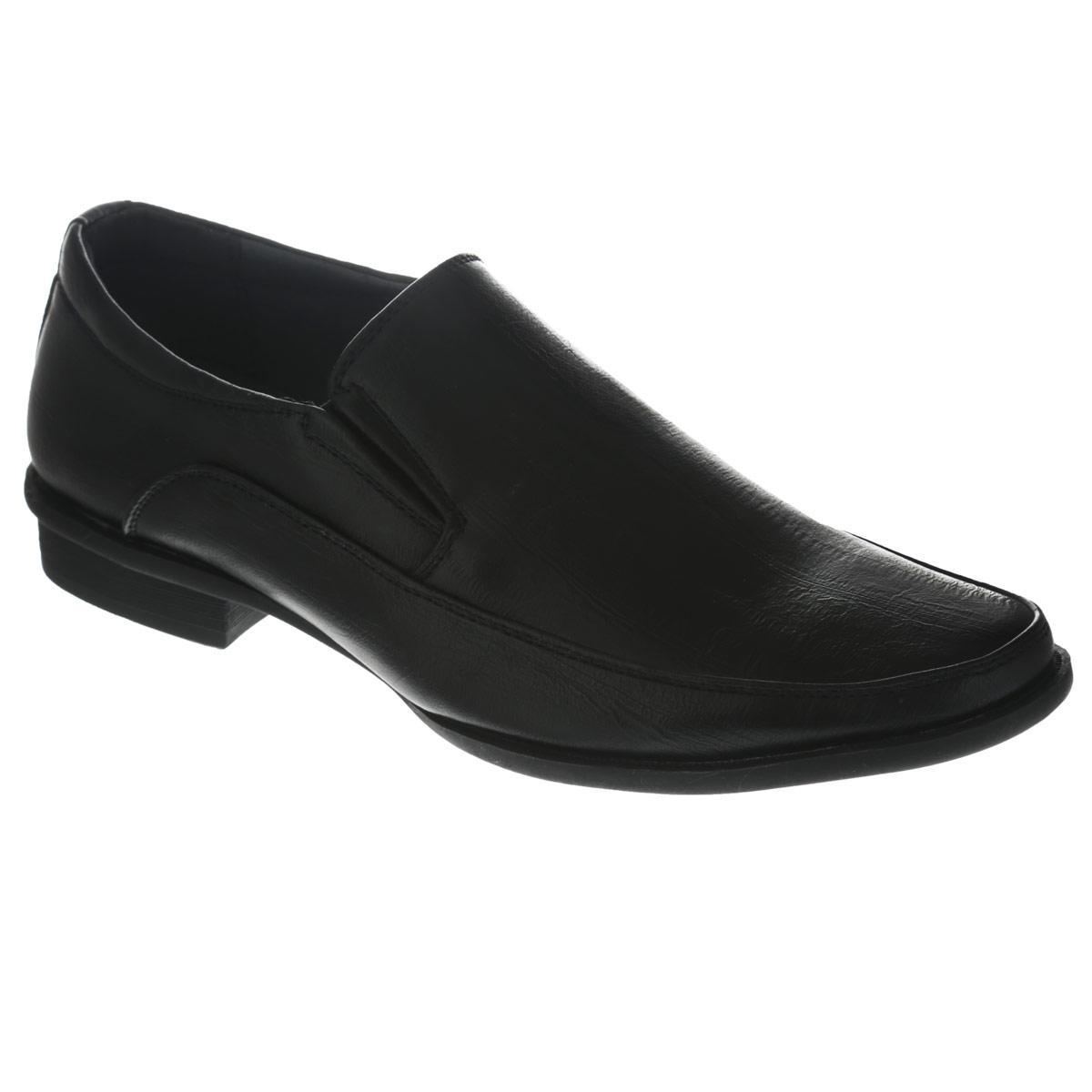 Туфли для мальчика. 558913/01-01