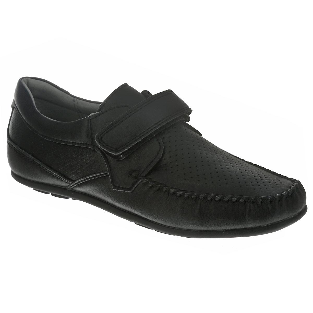 МокасиныXT4853Удобные мокасины от Flamingo покорят вашего юного модника с первого взгляда! Модель выполнена из искусственной кожи с перфорацией и оформлена на мысе декоративным внешним швом. Задник уплотнен. Ремешок на застежке-липучке, расположенный на подъеме, обеспечивает надежную фиксацию обуви на ноге. Стелька EVA с супинатором, выполненная из натуральной кожи, обеспечивает правильное положение ноги ребенка при ходьбе, предотвращает плоскостопие. Перфорация на стельке позволяет ногам дышать. Рифленая подошва гарантирует идеальное сцепление с любыми поверхностями. Стильные мокасины займут достойное место в гардеробе вашего мальчика.