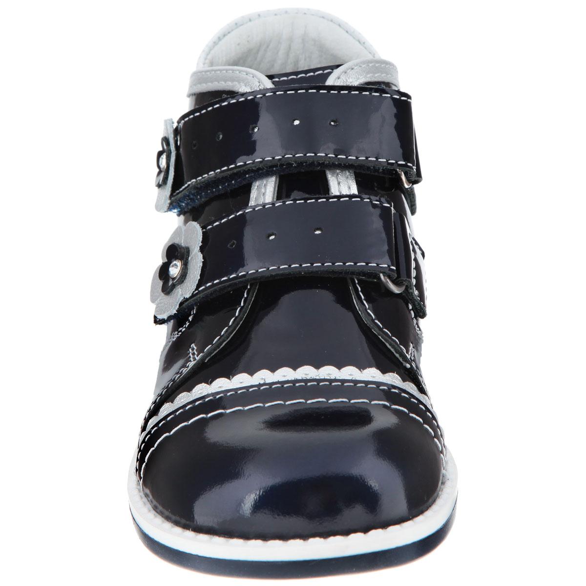 Ботинки для девочки. 6/7-801361501