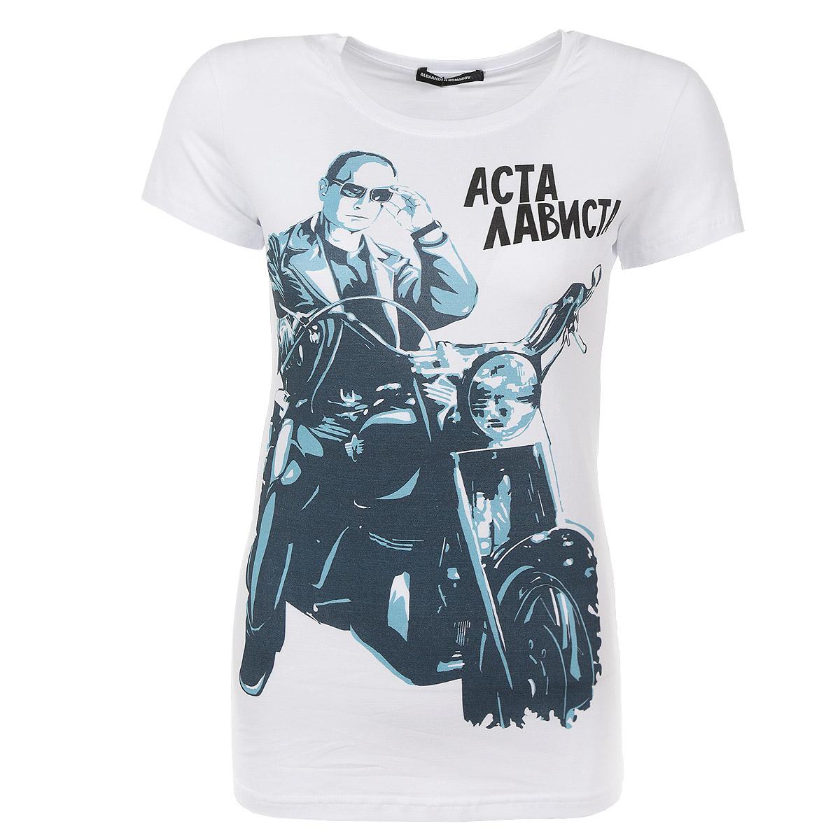 ФутболкаPutin Asta LavistaСтильная женская футболка Alexander Konasov, выполненная из высококачественного мягкого хлопка с небольшим добавлением лайкры, обладает высокой теплопроводностью, воздухопроницаемостью и гигроскопичностью, позволяет коже дышать. Модель с короткими рукавами и круглым вырезом горловины оформлена принтом с изображением Путина на мотоцикле и надписью Аста Лависта. Эта футболка - идеальный вариант для создания эффектного образа. Все изделия бренда Alexander Konasov кроятся только по лекалам из высококачественной ткани, идеально сидят на фигуре, после стирки не деформируются.