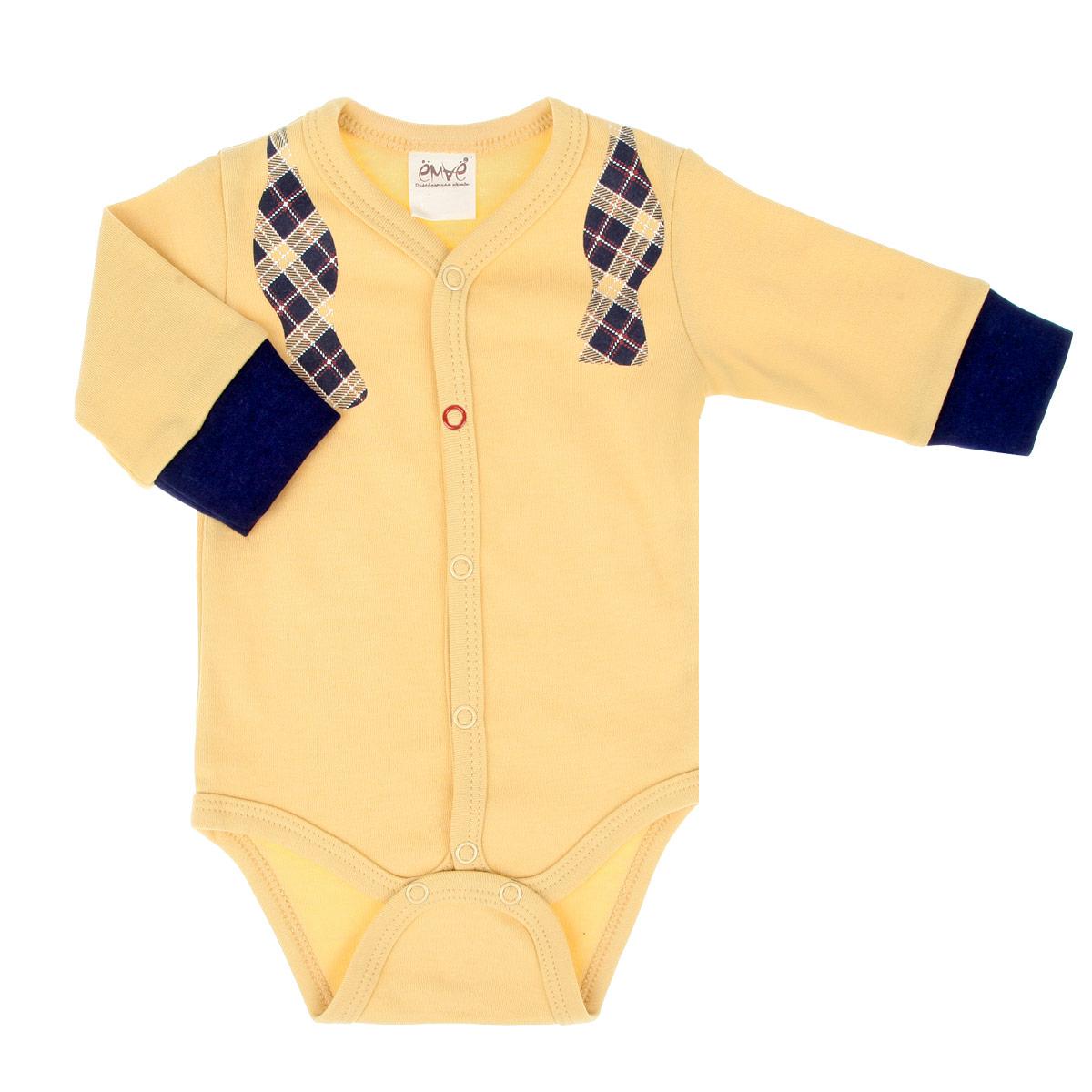 Боди для мальчика. 24-23524-235Удобное боди для мальчика Ёмаё послужит идеальным дополнением к гардеробу вашего крохи, обеспечивая ему наибольший комфорт. Изготовленное из интерлока - натурального хлопка, оно необычайно мягкое и легкое, не раздражает нежную кожу ребенка и хорошо вентилируется, а эластичные швы приятны телу младенца и не препятствуют его движениям. Боди с длинными рукавами и V-образным вырезом горловины имеет удобные застежки-кнопки спереди и на ластовице, которые помогают легко переодеть ребенка или сменить подгузник. Рукава дополнены контрастными эластичными манжетами. Оформлено изделие оригинальным принтом, имитирующим развязанный галстук-бабочку. Боди полностью соответствует особенностям жизни ребенка в ранний период, не стесняя и не ограничивая его в движениях. В нем ваш младенец всегда будет в центре внимания.