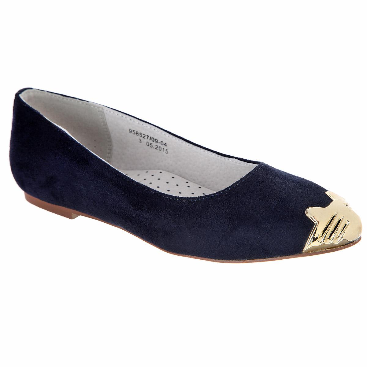 Туфли для девочки. 958527/09-04