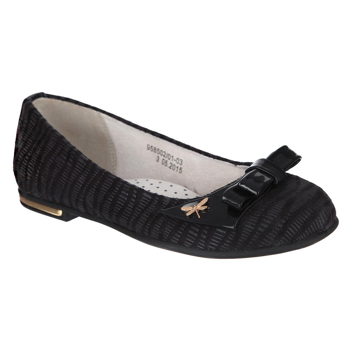 Туфли для девочки. 958502/01-03