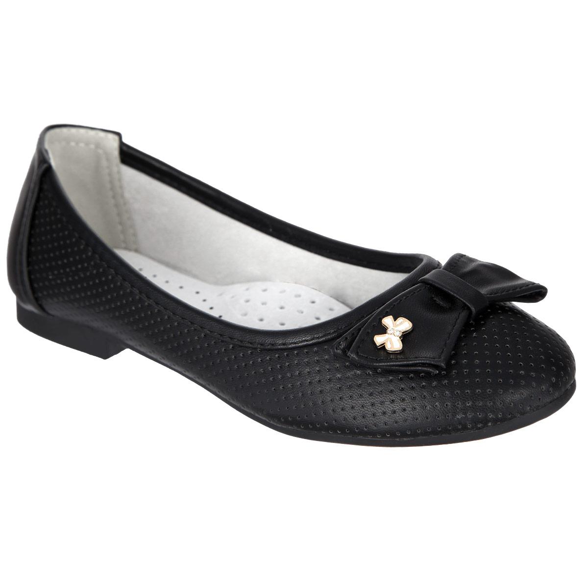 Betsy Туфли для девочки. 958545/01
