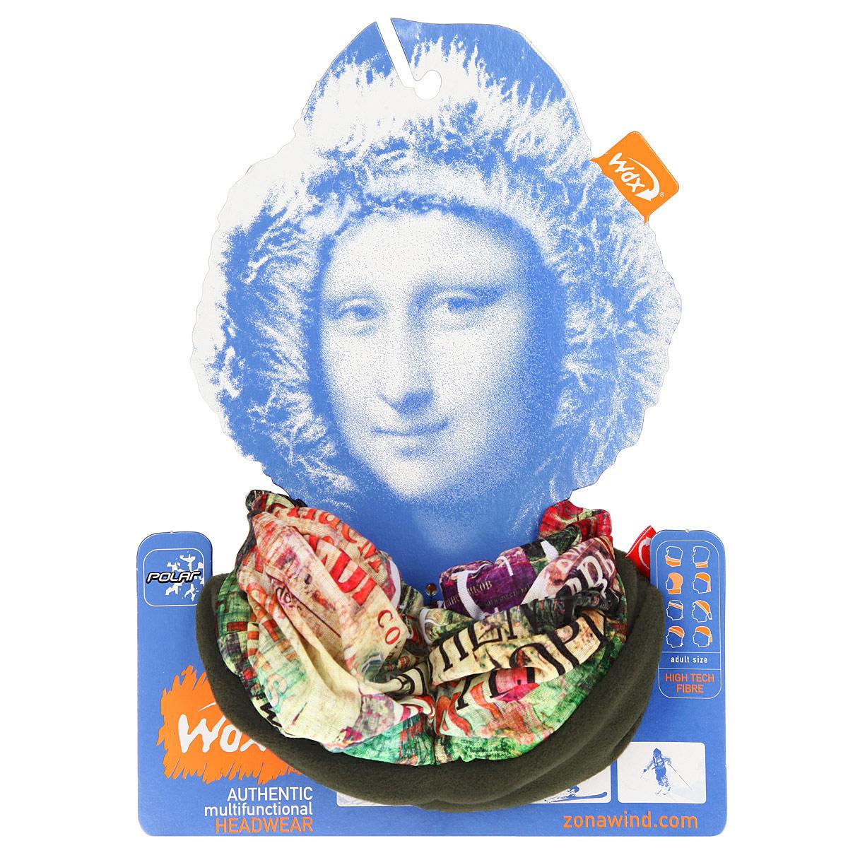Бандана многофункциональная PolarWindУТ-0000572105_FoxМногофункциональный головной убор WindXtreme PolarWind - это очень современный предмет одежды, который защитит вас от самого лютого мороза благодаря комбинации ткани и флиса. Его можно использовать как: шарф, шейный платок, бандану, повязку, ленту для волос, балаклаву и шапку. Подходит для занятий бегом, походов, скалолазания, езды на велосипеде, сноуборда, катания на лыжах, мотоциклах, игры в хоккей, а так же для повседневного использования. Сочетание ткани и флиса Pilhot из микроволокна гарантируют дополнительные тепло и комфорт, отведение влаги, быстрое высыхание, очень эластичны, принимают практически любую форму. Обладает антибактериальным эффектом. Уважаемые клиенты! Размер, доступный для заказа, является обхватом головы.