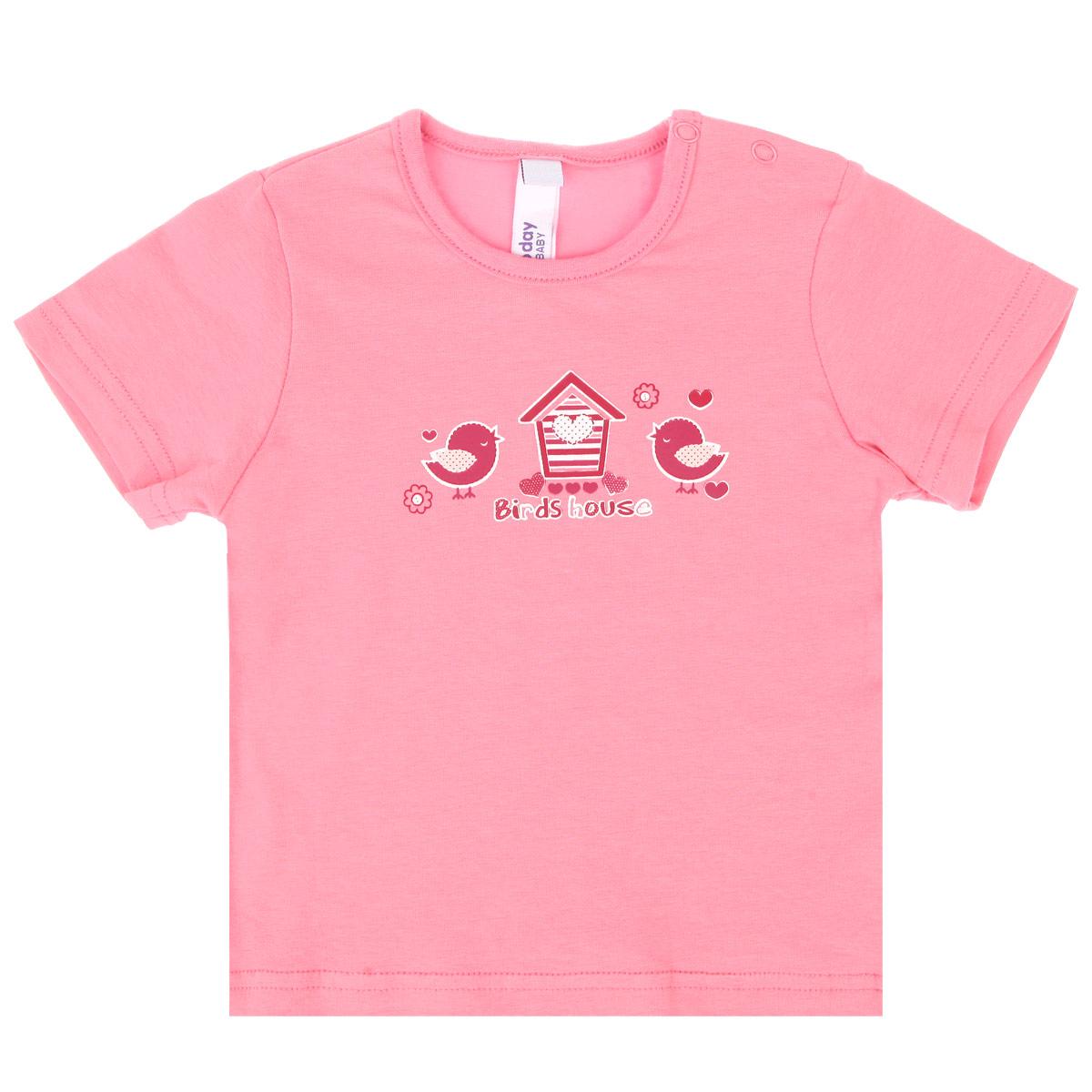 Футболка для девочки. 358065358065Яркая футболка для девочки PlayToday Baby идеально подойдет вашей малышке и станет прекрасным дополнением детского гардероба. Изготовленная из эластичного хлопка, она мягкая и приятная на ощупь, не сковывает движения и позволяет коже дышать, не раздражает даже самую нежную и чувствительную кожу ребенка, обеспечивая наибольший комфорт. Футболка с круглым вырезом горловины и короткими рукавами имеет застежки-кнопки по плечу, что позволяет легко переодеть кроху. Оформлена модель спереди небольшим принтом с изображением птичек и скворечника, а также принтовой надписью Birds House. В такой футболке ваша маленькая принцесса будет чувствовать себя уютно и комфортно, и всегда будет в центре внимания!