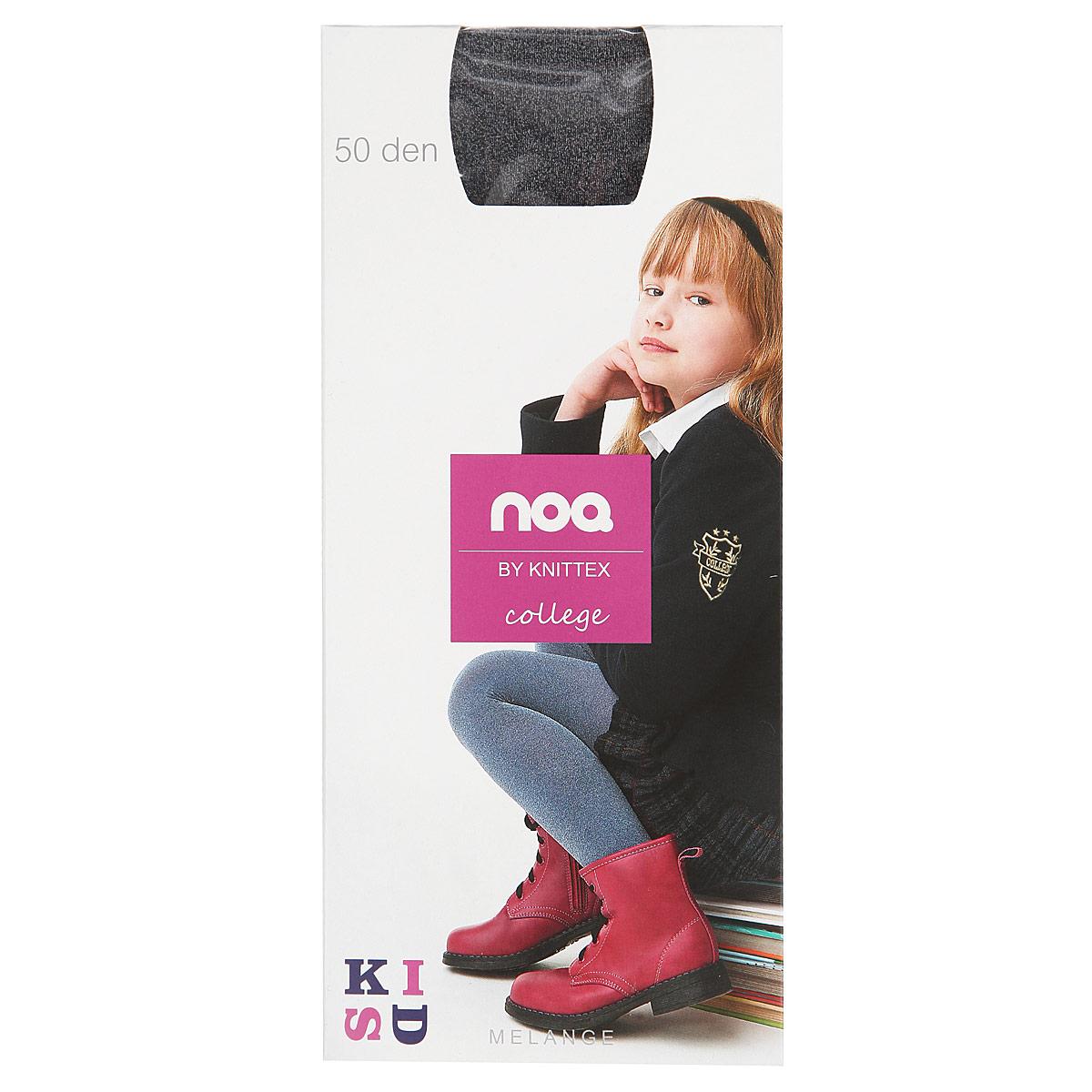 Колготки для девочки Noo CollegeRDZCOLLEGE_3Классические детские колготки Knittex Noo College изготовлены специально для девочек. Чрезвычайно мягкие и эластичные колготки имеют широкую резинку и комфортные плоские швы. Теплые и прочные, эти колготки равномерно облегают ножки, не сдавливая и не доставляя дискомфорта. Эластичные швы и мягкая резинка на поясе не позволят колготам сползать и при этом не будут стеснять движений. Входящие в состав ткани полиамид и эластан предотвращают растяжение и деформацию после стирки. Однотонная расцветка позволит сочетать эти колготки с любыми нарядами маленькой модницы. Классические колготки - это идеальное решение на каждый день для прогулки, школы, яслей или садика. Такие колготки станут великолепным дополнением к гардеробу вашей красавицы.