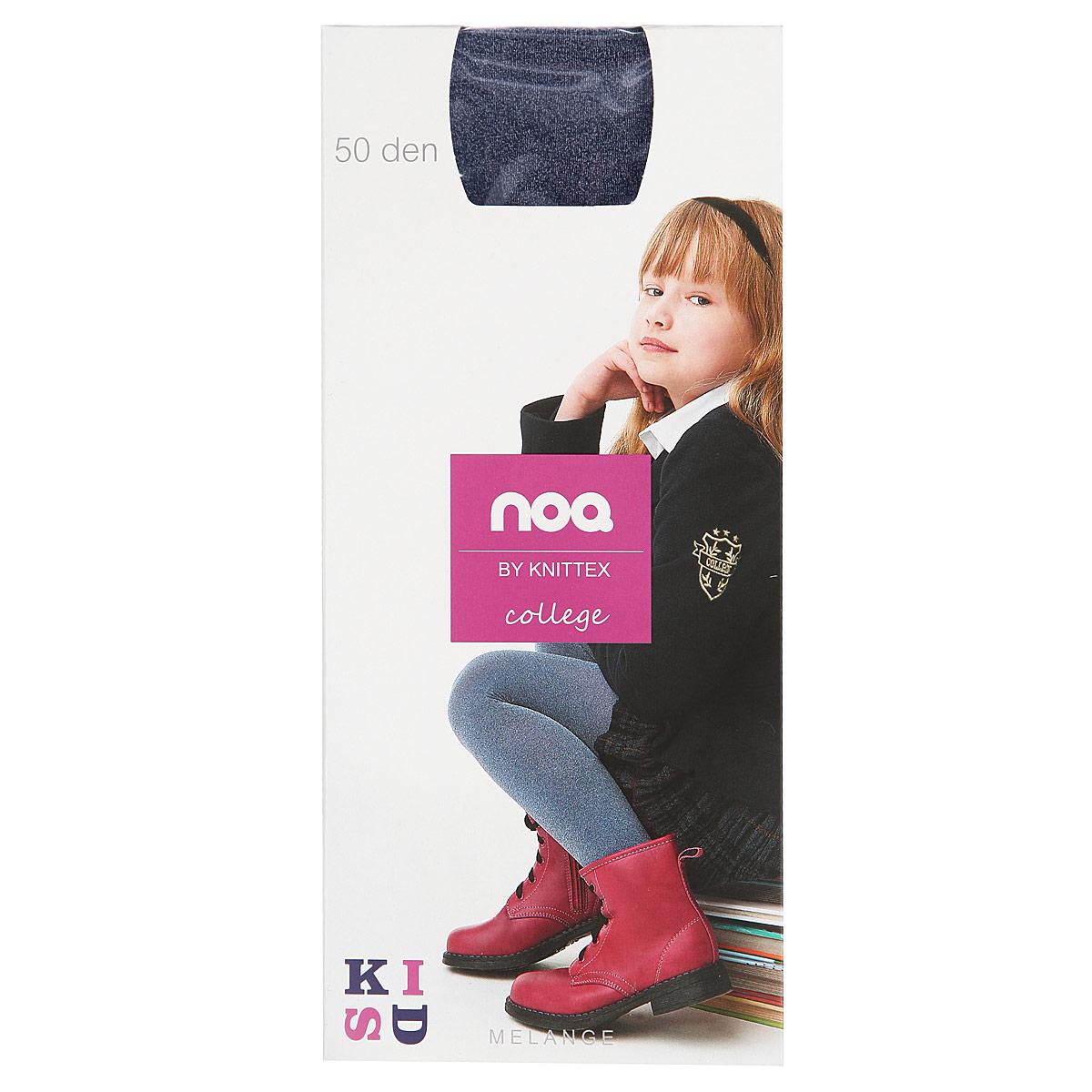Knittex Колготки для девочки Noo College