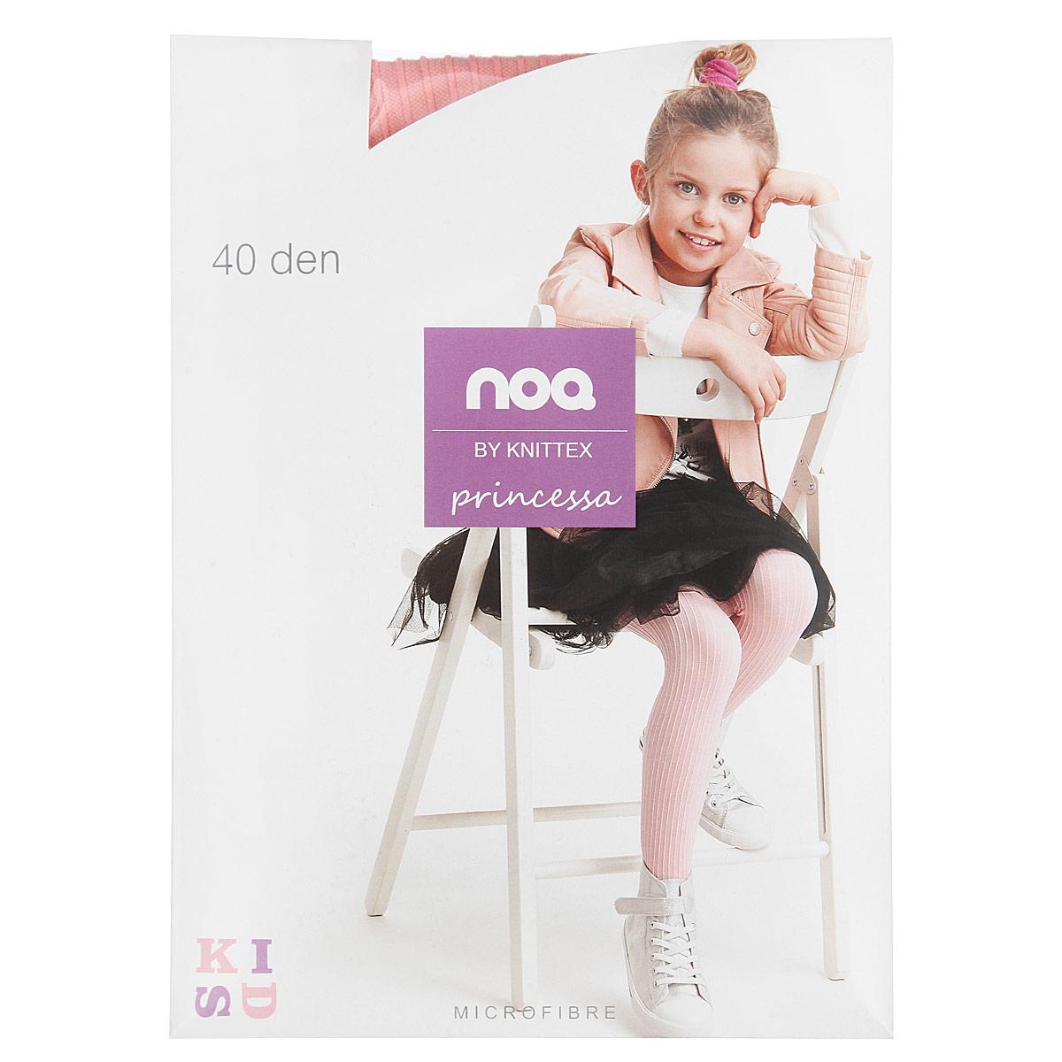 Колготки для девочки Noo PrincessaRDZPRINCESSA_1Стильные детские колготки Knittex Noo Princessa изготовлены специально для девочек. Приятные на ощупь колготки средней плотности оформлены рельефным узором в виде мелкого рубчика. Прочные и удобные, эти колготки равномерно облегают ножки, не сдавливая и не доставляя дискомфорта. Эластичные швы и мягкая резинка на поясе не позволят колготам сползать и при этом не будут стеснять движений. Входящие в состав ткани полиамид и эластан предотвращают растяжение и деформацию после стирки. Красивые и прочные колготки подойдут к любым нарядам маленькой модницы. Классические колготки - это идеальное решение на каждый день для прогулки, школы, яслей или садика. Такие колготки станут великолепным дополнением к гардеробу вашей красавицы.