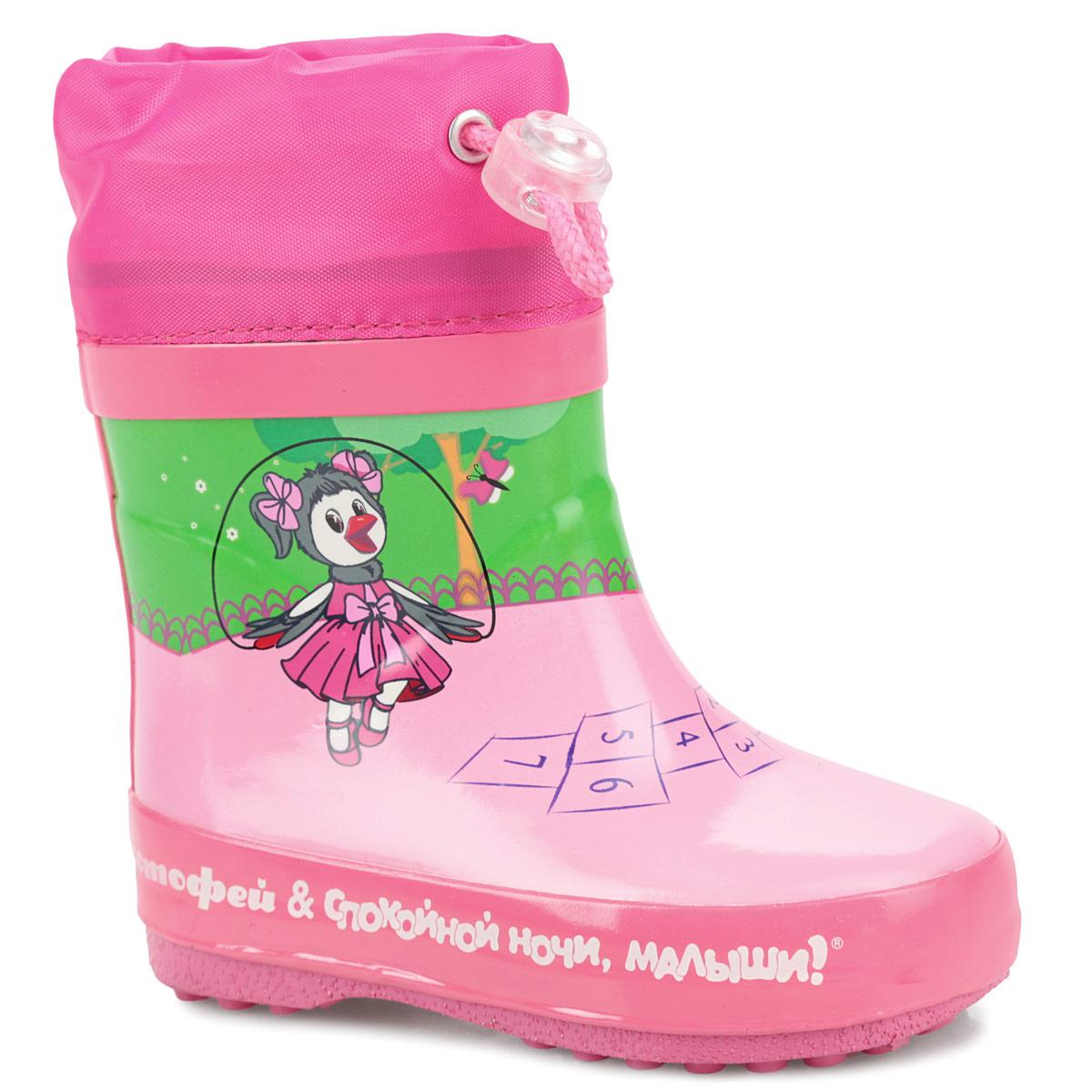 Сапоги резиновые для девочки. 166047-11166047-11Симпатичные резиновые сапожки Котофей для девочки - идеальная обувь в дождливую погоду. Сапоги выполнены из качественной резины, оформлены изображением героини Спокойной ночи, малыши - Каркушей. Подкладка выполнена из натуральных хлопковых материалов. Текстильный верх голенища регулируется в объеме за счет шнурка с бегунком. Резиновые сапожки прекрасно защитят ножки вашего ребенка от промокания в дождливый день.