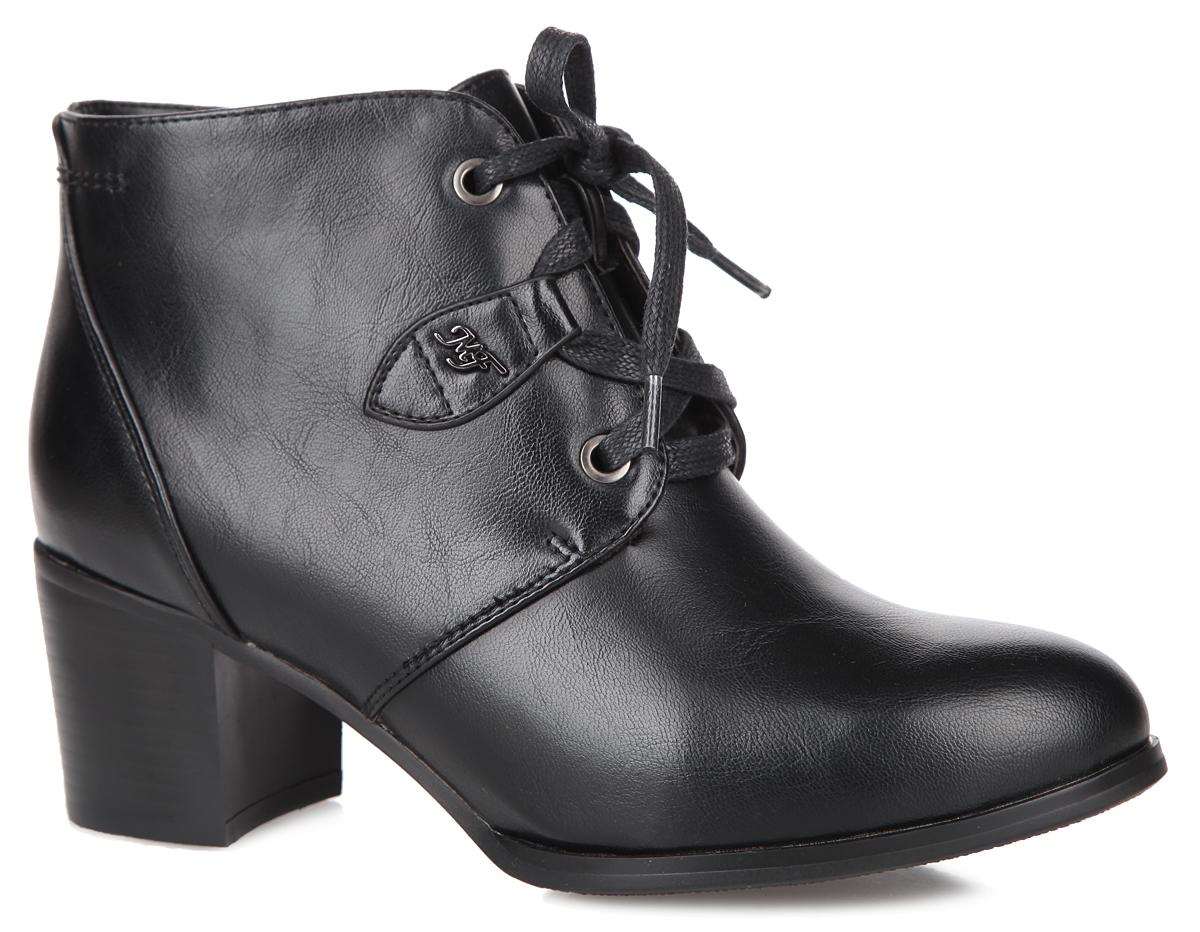 Ботинки женские. 35-75-02A35-75-02AОригинальные женские ботинки от MakFine заинтересуют вас своим дизайном с первого взгляда! Модель выполнена из высококачественной искусственной кожи. Верх изделия дополнен классической шнуровкой, которая надежно фиксирует модель на ноге и регулирует объем. Подкладка и стелька - из мягкой байки, защитят ноги от холода и обеспечат комфорт. Сбоку модель дополнена декоративным металлическим элементом в виде логотипа MakFine. Ботинки застегиваются на застежку-молнию. Умеренной высоты каблук, стилизованный под дерево, устойчив. В таких ботинках вашим ногам будет уютно и комфортно! Они прекрасно дополнят ваш повседневный образ.