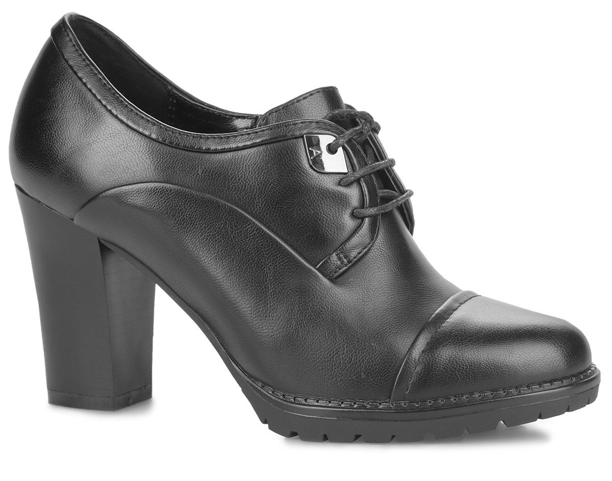 60252-03-1KСтильные ботильоны от Inario заинтересуют вас своим дизайном. Модель выполнена из искусственной кожи. Подкладка и стелька из искусственной кожи комфортна при ходьбе. Ботильоны застегиваются на застежку-молнию, расположенную на одной из боковых сторон. Шнуровка обеспечивает надежную фиксацию обуви на ноге. Высокий каблук устойчив. Подошва с рельефным протектором обеспечивает отличное сцепление на любой поверхности. В таких ботильонах вашим ногам будет комфортно и уютно. Они подчеркнут ваш стиль и индивидуальность.