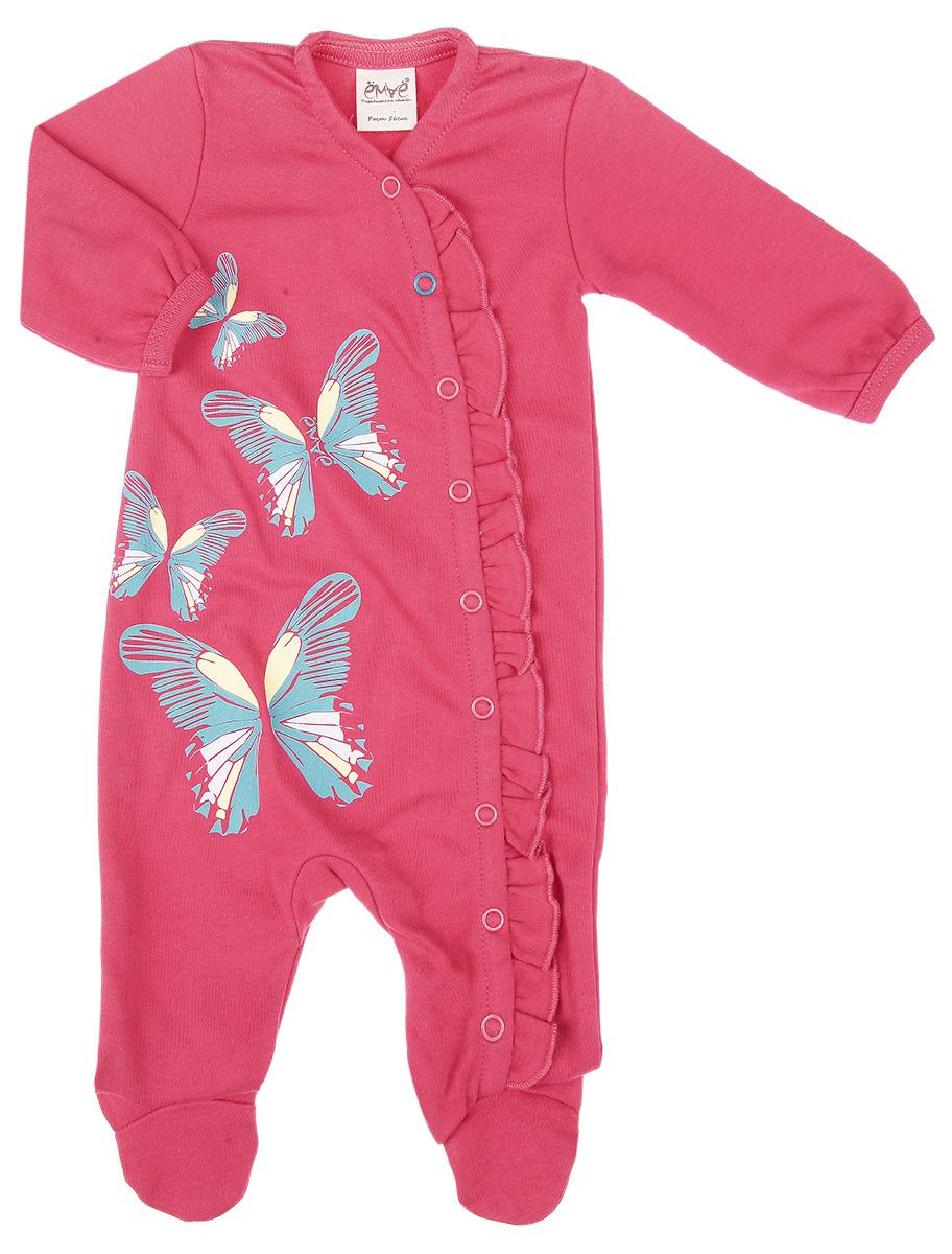 Комбинезон для девочки. 22-25322-253Детский комбинезон для девочки Ёмаё - очень удобный и практичный вид одежды для малышки. Комбинезон выполнен из интерлока - натурального хлопка, благодаря чему он необычайно мягкий и приятный на ощупь, не раздражает нежную кожу ребенка и хорошо вентилируется, а эластичные швы приятны телу младенца и не препятствуют его движениям. Комбинезон с длинными рукавами и закрытыми ножками имеет застежки-кнопки по левой стороне от горловины до щиколотки, которые помогают легко переодеть ребенка или сменить подгузник. Планка с кнопками украшена оборкой. Рукава понизу присборены на трикотажные бейки. Модель оформлена ярким принтом с изображением бабочек. Комфортный и уютный комбинезон станет незаменимым дополнением к гардеробу вашей малышки. Комбинезон полностью соответствует особенностям жизни младенца в ранний период, не стесняя и не ограничивая его в движениях.