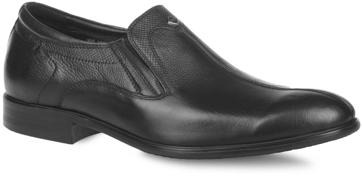 Туфли мужские. 105-185-10105-185-10Изысканные туфли от Dino Ricci - незаменимая вещь в гардеробе каждого мужчины. Модель выполнена из натуральной высококачественной кожи и декорирована задним наружным ремнем. Резинки, расположенные на подъеме, гарантируют оптимальную посадку обуви на ноге. Стелька из натуральной кожи, оформленная название бренда, комфортна при движении. Умеренной высоты каблук и подошва с рифлением защищают изделие от скольжения. Элегантные туфли станут прекрасным завершением вашего модного образа.