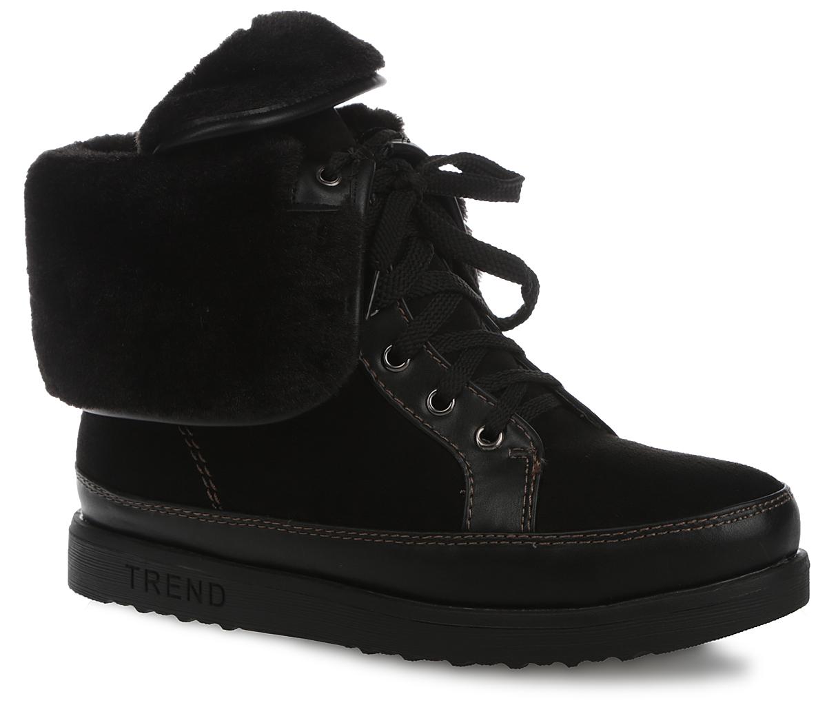 Ботинки женские. 60247-01-1AM60247-01-1AMУдобные женские ботинки от Inario покорят вас с первого взгляда! Модель изготовлена из качественного текстиля со вставками из искусственной кожи. Обувь оформлена контрастной прострочкой, отворотом из искусственного меха, на подошве - тиснением в виде надписи Trend. Шнуровка прочно зафиксирует обувь. Подкладка и стелька из искусственного меха подарят вашим ногам тепло и комфорт. Подошва оснащена противоскользящим рифлением. Стильные и удобные ботинки - незаменимая вещь в гардеробе каждой женщины.