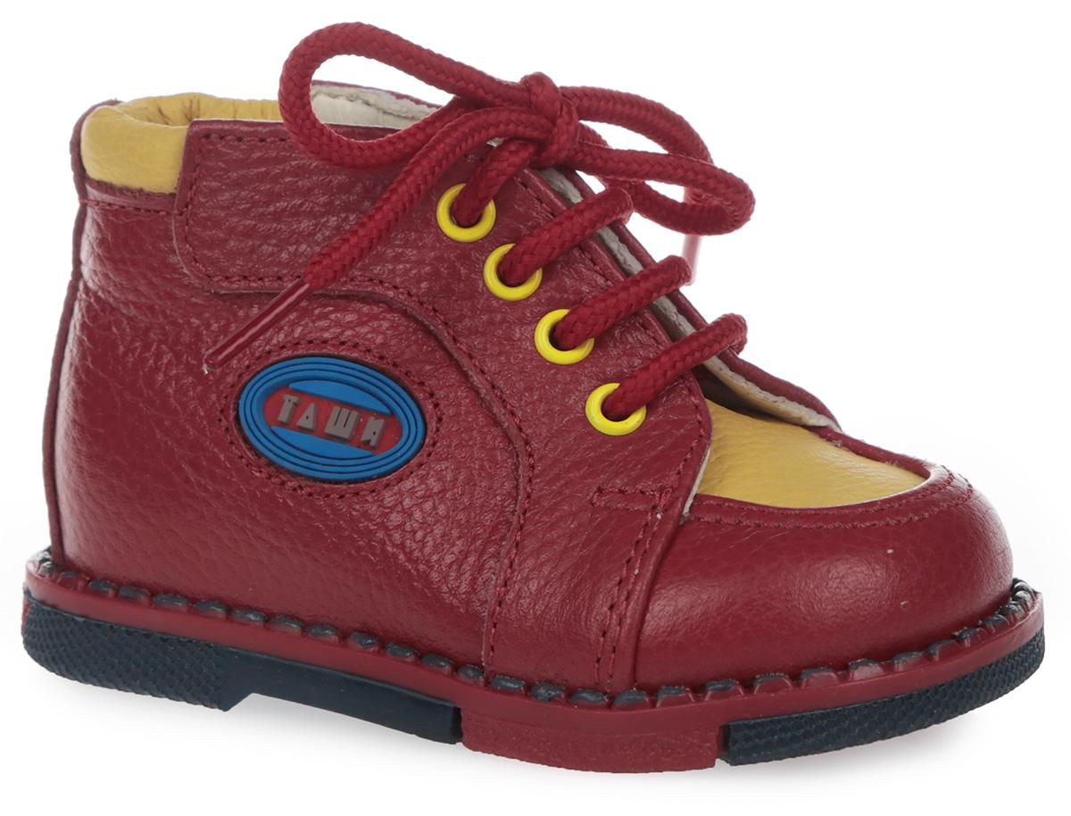 Ботинки для девочки. 115-09