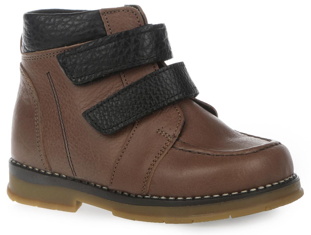 Ботинки для мальчика. Tas 343-051