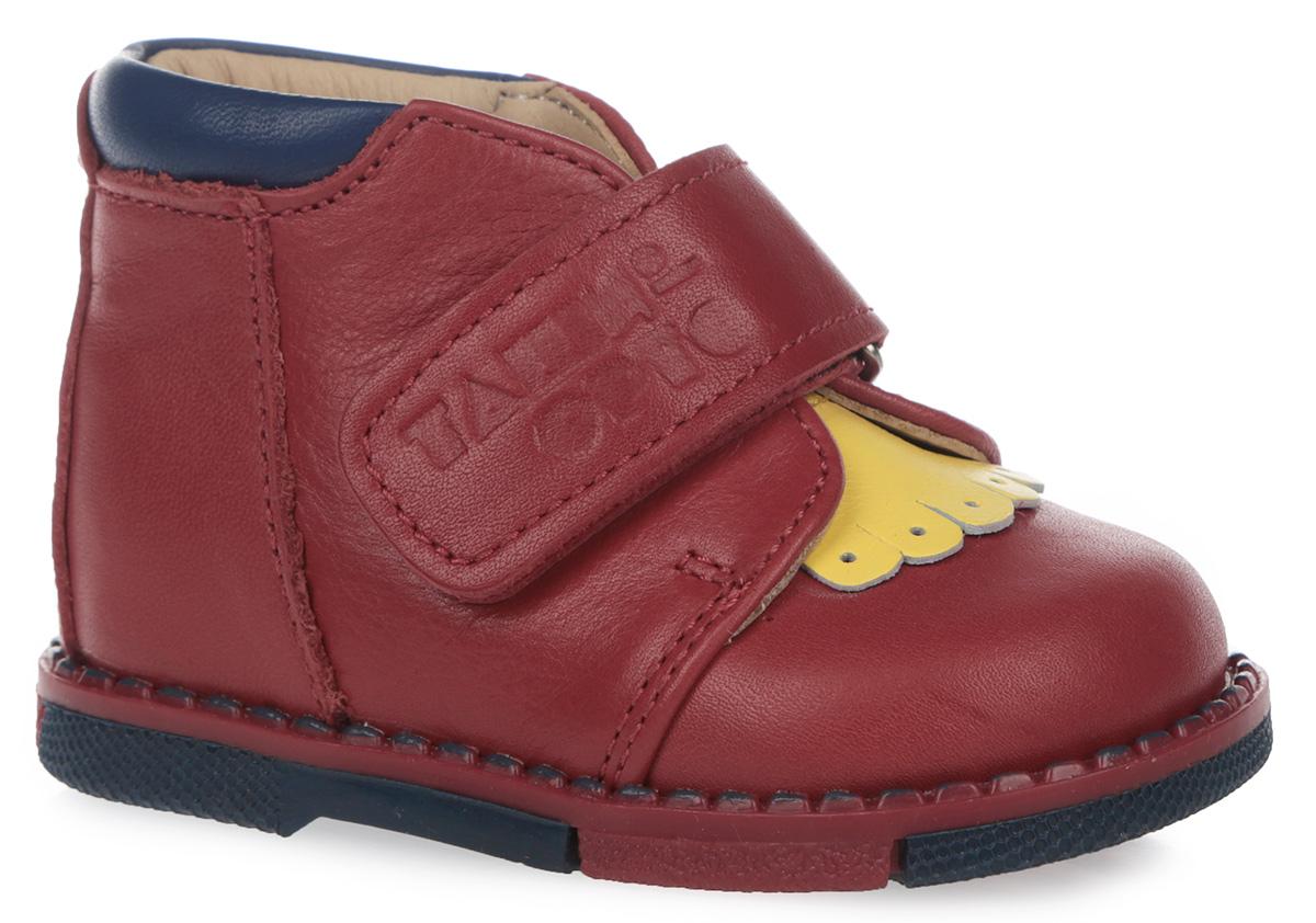 Ботинки для девочки. 140-081