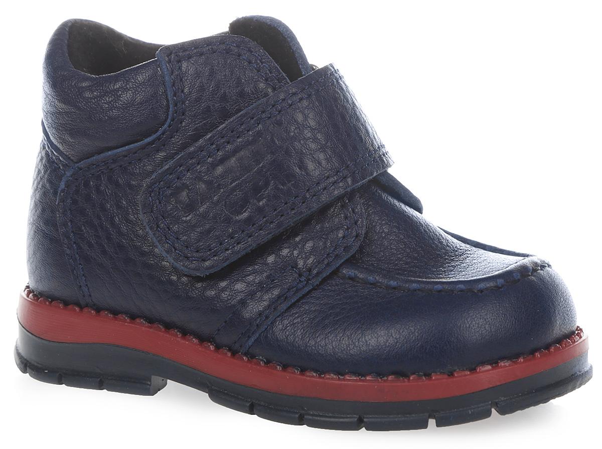 Ботинки для мальчика. 241