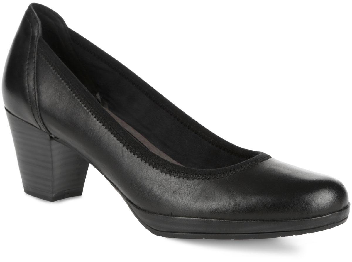 Туфли женские. 2-2-22412-252-2-22412-25-002Классические женские туфли от Marco Tozzi займут достойное место в коллекции вашей обуви. Модель изготовлена из натуральной кожи и дополнена по канту эластичной резинкой для лучшего прилегания к ноге. Закругленный носок добавит женственности в ваш образ. Невероятно мягкая стелька с памятью из искусственной кожи и подкладка из текстиля обеспечивают максимальный комфорт при движении. Умеренной высоты каблук, стилизованный под дерево, устойчив. Резиновая подошва с рифленым протектором не скользит. В таких туфлях вашим ногам будет уютно и комфортно! Они прекрасно дополнят ваш повседневный образ.