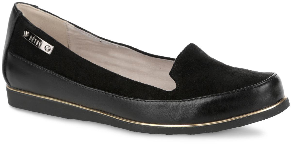 Слиперы женские. 958026/08-01958026/08-01Стильные женские слиперы от Betsy заинтересуют вас своим дизайном. Модель выполнена из искусственной кожи со вставками из искусственной замши. Обувь оформлена сбоку металлической пластиной с гравировкой в виде названия бренда, вдоль ранта - вставкой, стилизованной под металл. Подъем дополнен небольшими вырезами. Стелька из мягкой натуральной кожи обеспечивает максимальный комфорт при движении. Перфорация на стельке позволяет ногам дышать. Подошва с рифлением защищает изделие от скольжения. В таких слиперах вашим ногам будет уютно и комфортно! Они эффектно дополнят ваш повседневный образ.