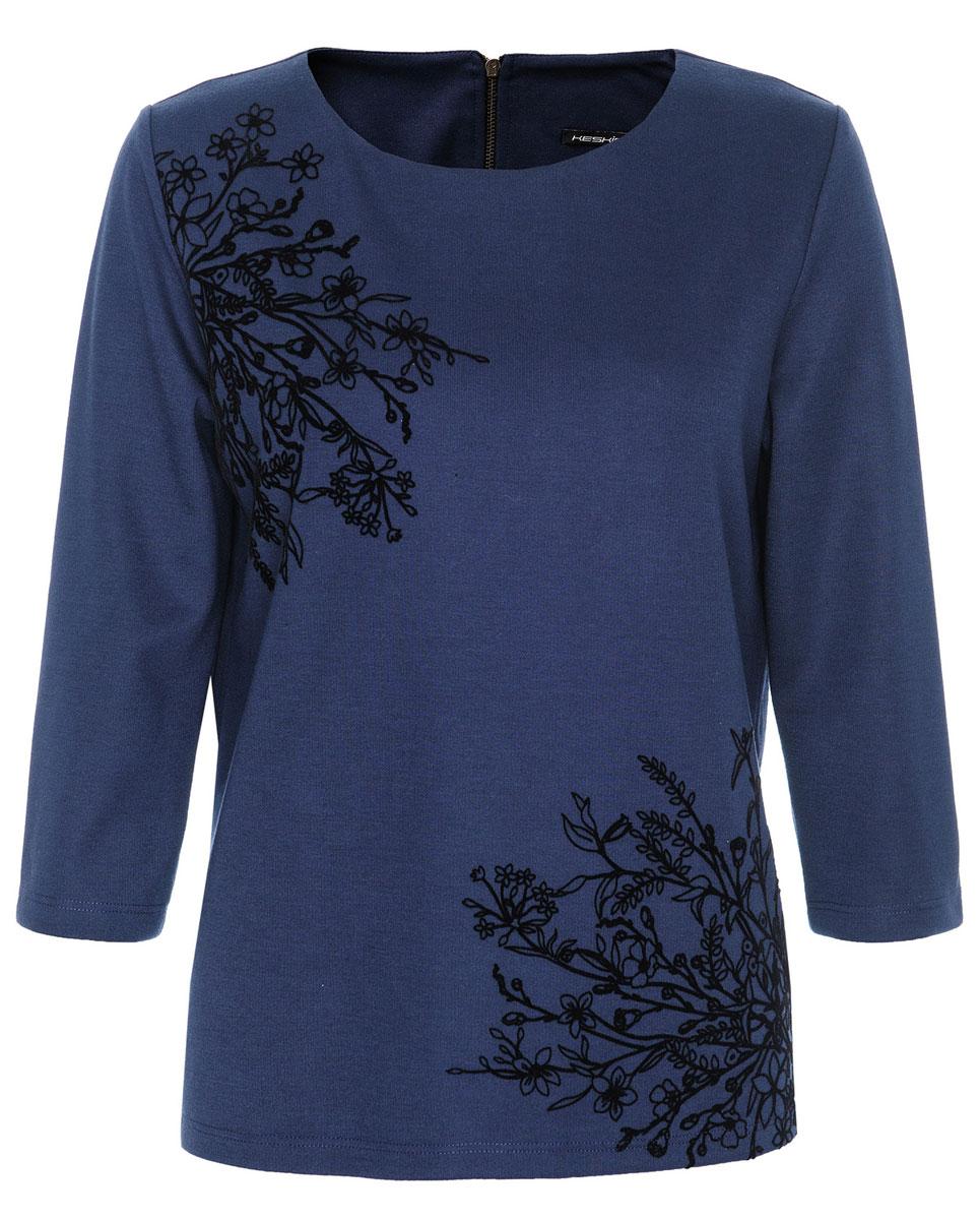Блузка женская. SBD0561GRSBD0561GRСтильная женская блуза Top Secret, выполненная из эластичного полиэстера, подчеркнет ваш уникальный стиль и поможет создать оригинальный женственный образ. Блузка с рукавами 3/4 и круглым вырезом горловины застегивается на застежку-молнию сзади. Модель оформлена изысканным объемным цветочным узором. Такая блузка будет дарить вам комфорт в течение всего дня и послужит замечательным дополнением к вашему гардеробу.