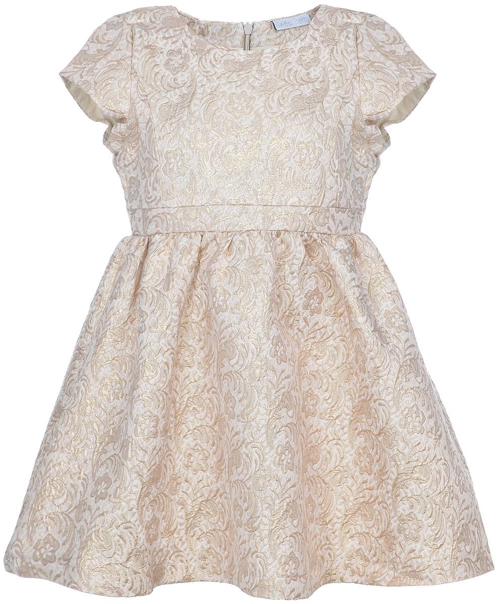 Платье для девочки. 185905185905Красивое платье для девочки Sweet Berry идеально подойдет вашей маленькой принцессе. Платье выполнено из полиэстера на подкладке из натурального хлопка, оно мягкое и очень приятное на ощупь, не сковывает движения и позволяет коже дышать, не раздражает даже самую нежную и чувствительную кожу ребенка, обеспечивая наибольший комфорт. Платье с рукавами-крылышками и круглым вырезом горловины имеет на спинке застежку-молнию, что помогает с легкостью переодеть ребенка. От линии талии заложены складочки, придающие изделию пышность. Верхняя часть модели выполнена из жаккардовой ткани. Такое платье послужит отличным дополнением к детскому гардеробу. В нем ваша маленькая модница будет чувствовать себя комфортно, и всегда будет в центре внимания!