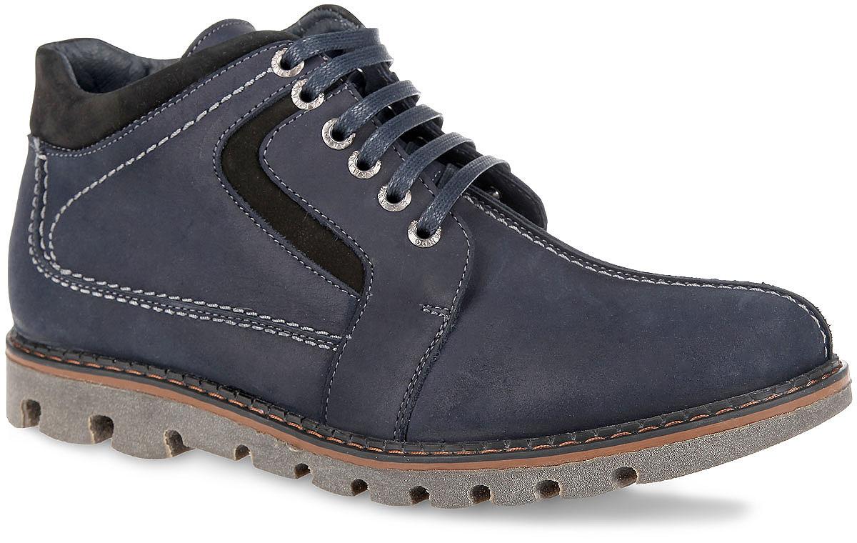 Ботинки мужские. RS10_82_813_08RS10_82_813_08_BLUE_NСтильные мужские ботинки Spur - отличный вариант на каждый день. Модель выполнена из натурального нубука и декорирована фактурными швами со светлой прострочкой по верху. Задник и боковые стороны изделия дополнены вставками из нубука контрастного цвета. Верх обуви декорирован шнуровкой, которая надежно фиксирует модель на ноге. Подкладка и стелька, выполненные из натурального меха, защитят ноги от холода и обеспечат комфорт. Ботинки застегиваются на застежку-молнию, расположенную на одной из боковых сторон. Подошва с рельефным протектором обеспечивает отличное сцепление с любой поверхностью. В этих ботинках вашим ногам будет комфортно и уютно. Они подчеркнут ваш стиль и индивидуальность.