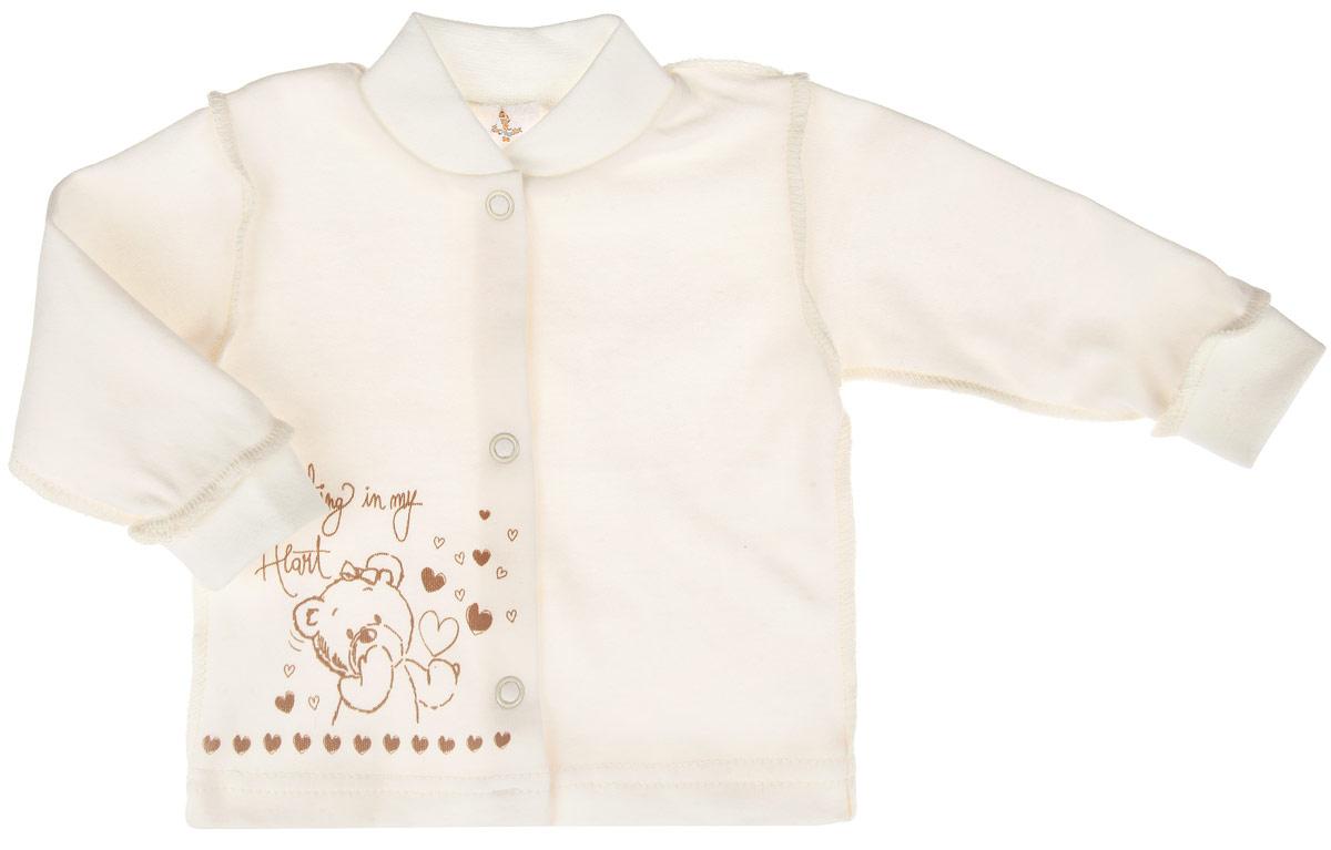Кофточка детская Мишка. 37873787Кофточка КотМарКот Мишка послужит идеальным дополнением к гардеробу вашего ребенка, обеспечивая ему наибольший комфорт. Кофточка с круглым вырезом горловины и длинными рукавами, выполненная швами наружу, изготовлена из натурального хлопка - интерлока, благодаря чему она необычайно мягкая и легкая, не раздражает нежную кожу ребенка и хорошо вентилируется, а эластичные швы приятны телу младенца и не препятствуют его движениям. Удобные застежки-кнопки по всей длине помогают легко переодеть ребенка. Рукава понизу дополнены широкими трикотажными манжетами, мягко обхватывающими запястья, а горловина - небольшим трикотажным воротничком. Модель оформлена принтом с изображением медвежонка. Кофточка полностью соответствует особенностям жизни ребенка в ранний период, не стесняя и не ограничивая его в движениях. В ней ваш младенец всегда будет в центре внимания. УВАЖАЕМЫЕ КЛИЕНТЫ! Обращаем ваше внимание на тот факт, что для самых...