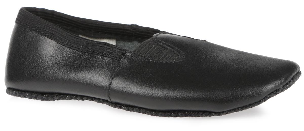 7-604371101Чешки для мальчика Парижская Коммуна предназначены для занятий танцами, хореографией и гимнастики. Модель изготовлена из натуральной кожи, благодаря чему они впитывают влагу и позволяют коже ног дышать. Обувь фиксируются на ноге при помощи двух эластичных резинок. Подкладка и стелька, исполненные из текстиля, обеспечат комфорт и уют. Подошва выполнена из ПВХ с прорезиненными вставками, предотвращающими скольжение.
