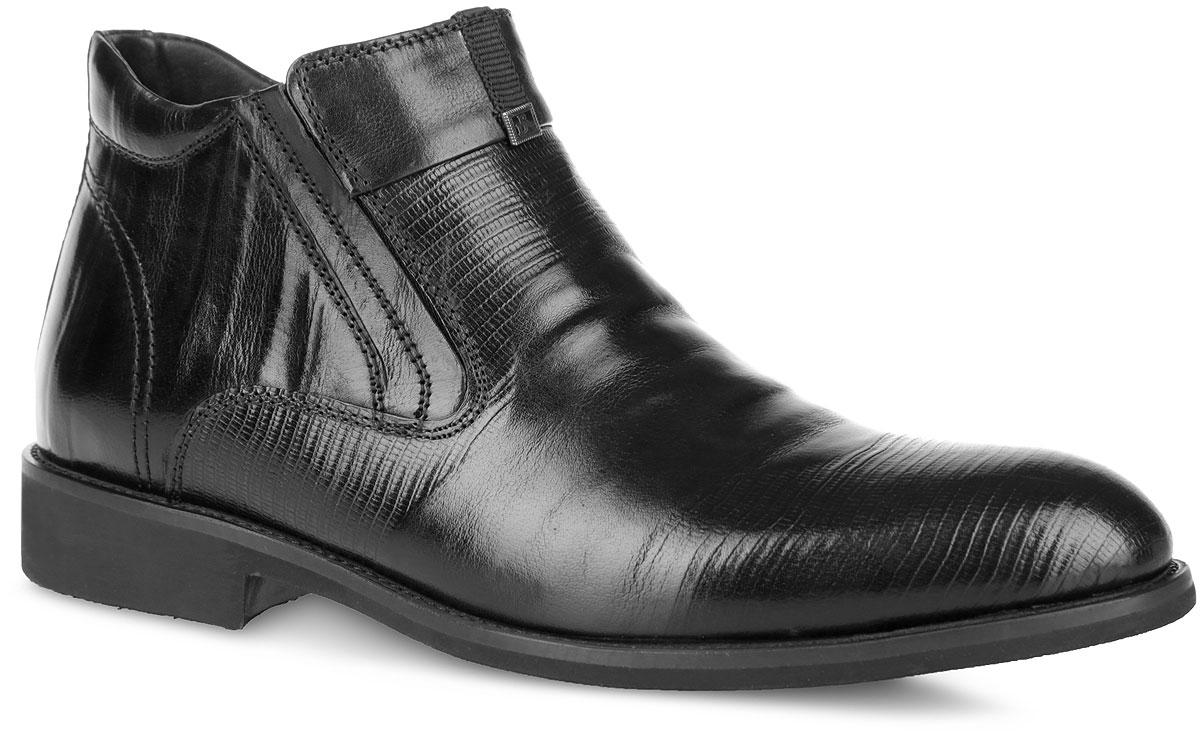 105-189-18 (T)Стильные ботинки Dino Ricci - незаменимая вещь в гардеробе каждого мужчины. Модель выполнена из натуральной кожи, оформленной на мысе, по бокам и в области подъема фактурным рисунком. Подкладка и стелька из мягкого ворсина комфортны при ходьбе. Сбоку обувь дополнена эластичными вставками. Верх изделия украшен декоративной текстильной вставкой и металлическим элементом в виде логотипа бренда. Ботинки застегиваются на застежку-молнию, расположенную на одной из боковых сторон. Невысокий каблук и подошва оснащены противоскользящим рифлением. Элегантные ботинки станут прекрасным завершением вашего модного образа.