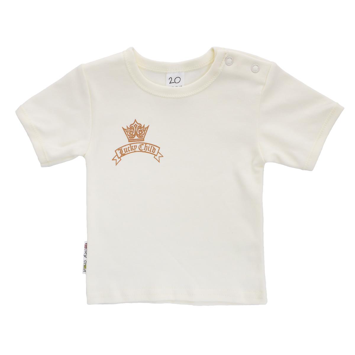 Футболка для мальчика. 6-26МК6-26Футболка для мальчика Lucky Child отлично подойдет вашему малышу и станет прекрасным дополнением к детскому гардеробу. Изготовленная из натурального хлопка, она мягкая и приятная на ощупь, не сковывает движения и позволяет коже дышать, не раздражает даже самую нежную и чувствительную кожу ребенка, обеспечивая наибольший комфорт. Футболка с круглым вырезом горловины и короткими рукавами имеет застежки-кнопки по плечевому шву, что позволяет легко переодеть ребенка. На груди модель оформлена принтом с названием бренда. В такой футболке ваш ребенок будет чувствовать себя уютно и комфортно, и всегда будет в центре внимания!