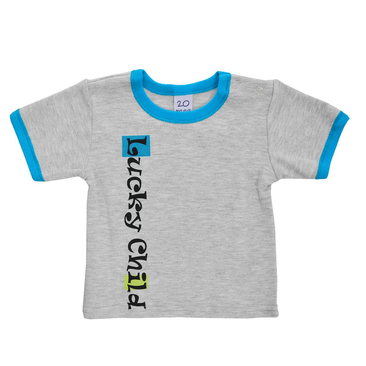 Футболка1-26ДДетская футболка Lucky Child Спорт идеально подойдет вашему ребенку и станет прекрасным дополнением к его гардеробу. Изготовленная из натурального хлопка, она мягкая и приятная на ощупь, не сковывает движения и позволяет коже дышать, не раздражает даже самую нежную и чувствительную кожу ребенка, обеспечивая наибольший комфорт. Футболка с круглым вырезом горловины и короткими рукавами застегивается на кнопки по плечевому шву, что позволяет легко переодеть кроху. Низ рукавов и вырез горловины дополнены трикотажными резинками контрастного цвета. Модель оформлена принтовой надписью. В такой футболке ваш ребенок будет чувствовать себя уютно и комфортно, и всегда будет в центре внимания!
