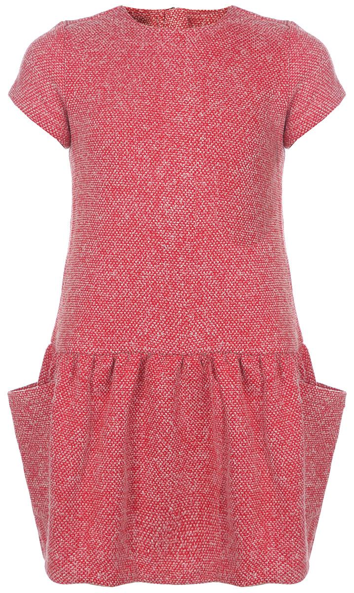 9093281Теплое платье для девочки Chicco идеально подойдет вашей маленькой принцессе. Изготовленное из полиэстера с добавлением вискозы, оно необычайно мягкое и приятное на ощупь, не сковывает движения и позволяет коже дышать, не раздражает даже самую нежную и чувствительную кожу ребенка, обеспечивая ему наибольший комфорт. Платье трапециевидного кроя с короткими рукавами и круглым вырезом горловины на спинке застегивается на металлическую застежку-молнию. По бокам предусмотрены два накладных кармашка. От линии талии заложены складочки, придающие изделию пышность. Современный дизайн и расцветка делают это платье модным и стильным предметом детского гардероба. В нем ваша дочурка всегда будет в центре внимания!