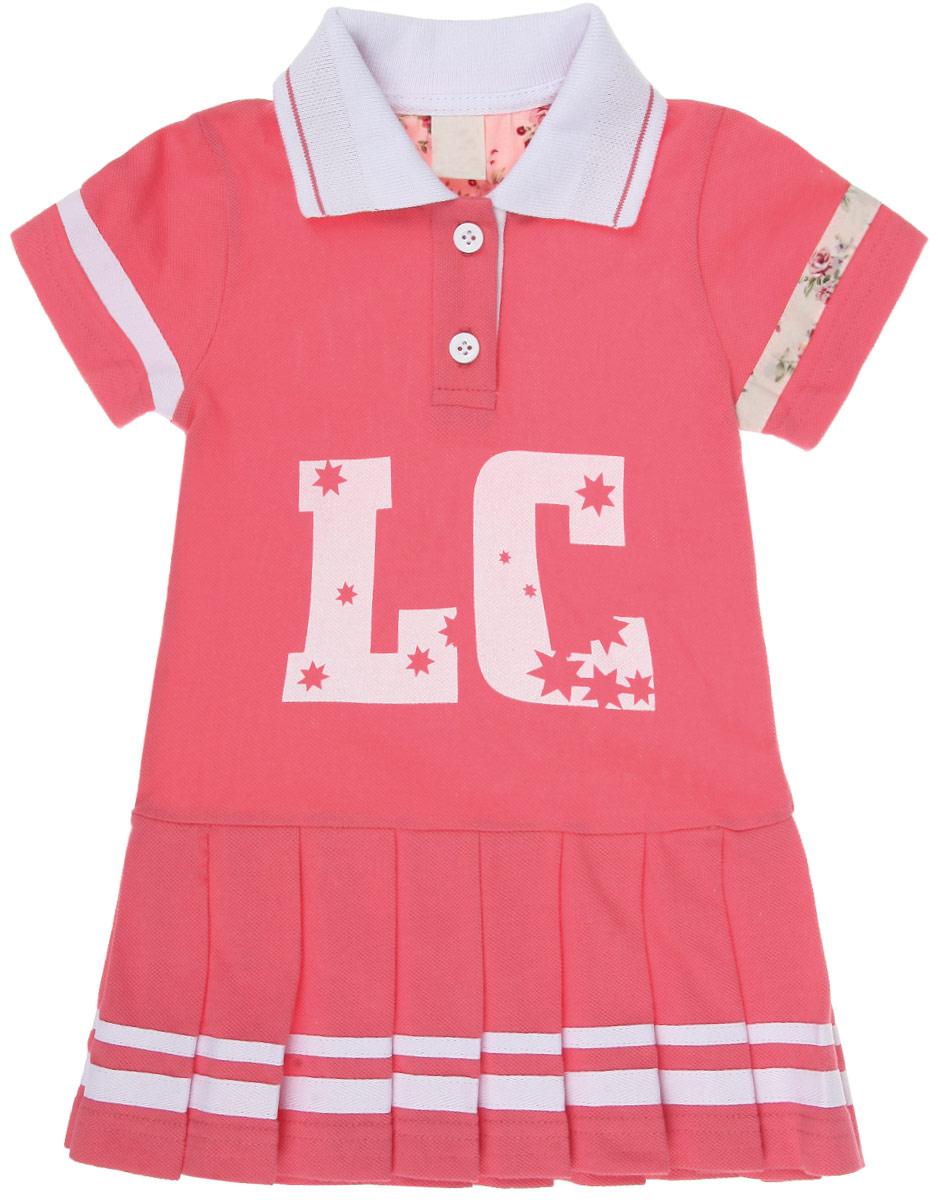 Платье40-60Стильное платье для девочки Lucky Child Поло идеально подойдет вашей маленькой моднице. Изготовленное из натурального хлопка, оно мягкое и приятное на ощупь, не сковывает движения и позволяет коже дышать, не раздражает даже самую нежную и чувствительную кожу ребенка, обеспечивая наибольший комфорт. Платье с отложным воротничком-поло и короткими рукавами на груди имеет небольшую застежку на две пуговички, что облегчает процесс переодевания. От заниженной линии талии отходят крупные складки, придающие изделию пышность. На груди модель оформлена принтовой надписью. Современный дизайн и модная расцветка делают это платье незаменимым предметом детского гардероба. В нем вашей маленькой леди будет комфортно и уютно, и она всегда будет в центре внимания!