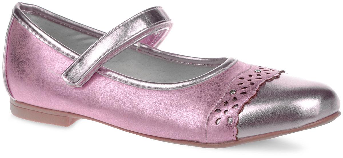 Туфли для девочки. 200021200021Очаровательные туфли от Mursu прекрасно дополнят модный образ вашей дочурки! Модель выполнена из искусственной кожи и оформлена на мысе стразами, перфорированным цветочным узором, волнообразной окантовкой. Подкладка из натуральной кожи позволяет ножкам дышать. Ремешок на застежке-липучке надежно зафиксирует обувь. Кожаная стелька дополнена супинатором, который обеспечивает правильное положение ноги ребенка при ходьбе, предотвращает плоскостопие. Рифленая поверхность подошвы защищает изделие от скольжения. Модные и удобные туфли займут достойное место в гардеробе вашей девочки.