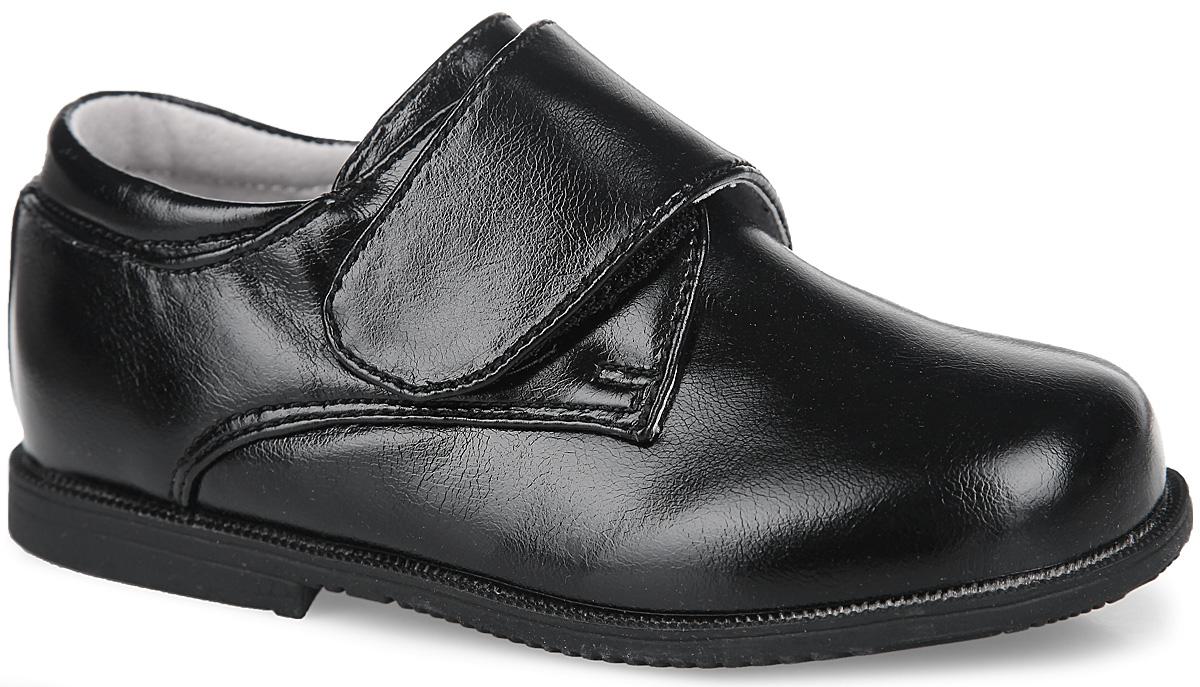 Полуботинки для мальчика. 200020200020Модные полуботинки от Mursu придутся по душе вашему мальчику! Модель изготовлена из искусственной кожи и оформлена лаконичной прострочкой, задним наружным ремнем. Подкладка из натуральной кожи позволяет ножкам дышать. Ремешок с застежкой-липучкой, расположенный на подъеме, надежно зафиксирует обувь. Кожаная стелька дополнена супинатором с перфорацией, который обеспечивает правильное положение ноги ребенка при ходьбе, предотвращает плоскостопие. Ортопедический каблук Томаса укрепляет подошву под средней частью стопы и препятствует заваливанию детской стопы внутрь. Подошва оснащена противоскользящим рифлением. Стильные и удобные полуботинки займут достойное место в гардеробе вашего ребенка.