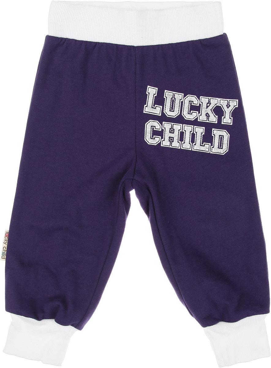 8-7Детские спортивные брюки Lucky Child на широком поясе послужат идеальным дополнением к гардеробу вашего ребенка. Брюки, изготовленные из натурального хлопка, очень мягкие и приятные на ощупь, не сковывают движения и позволяют коже дышать, не раздражают нежную и чувствительную кожу ребенка, обеспечивая наибольший комфорт. Лицевая сторона изделия гладкая, изнаночная - с теплым мягким начесом. Утепленные брюки благодаря мягкому эластичному поясу не сдавливают животик ребенка и не сползают, обеспечивая ему наибольший комфорт. Снизу брючины дополнены широкими трикотажными манжетами, не пережимающими ножки. Модель оформлена принтовой надписью. В таких брючках ваш ребенок будет чувствовать себя уютно и комфортно, и всегда будет в центре внимания!