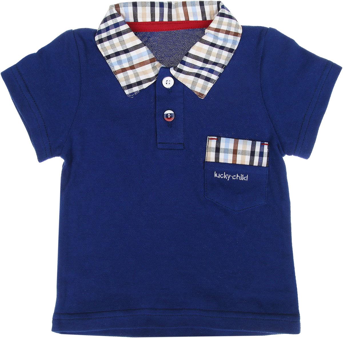 40-50Модная футболка-поло для мальчика Lucky Child идеально подойдет для вашего маленького мужчины. Изготовленная из натурального хлопка, она необычайно мягкая и приятная на ощупь, не сковывает движения и позволяет коже дышать, не раздражает даже самую нежную и чувствительную кожу, обеспечивая наибольший комфорт. Футболка с короткими рукавами и отложным воротником-поло спереди застегивается на две пуговицы. На груди предусмотрен накладной кармашек. Воротник и верхняя часть кармана оформлены принтом в клетку. Современный дизайн и расцветка делают эту футболку модным и стильным предметом детского гардероба. В ней ваш ребенок будет чувствовать себя уютно и комфортно, и всегда будет в центре внимания!