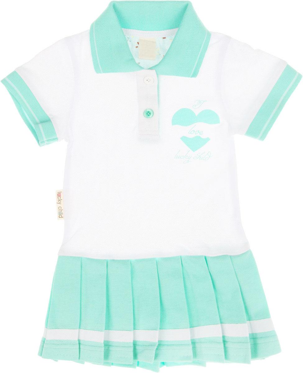Платье40-61Стильное платье для девочки Lucky Child идеально подойдет вашей маленькой моднице. Изготовленное из натурального хлопка, оно мягкое и приятное на ощупь, не сковывает движения и позволяет коже дышать, не раздражает даже самую нежную и чувствительную кожу ребенка, обеспечивая наибольший комфорт. Платье трапециевидного кроя с отложным воротничком-поло и короткими рукавами на груди имеет небольшую застежку на две пуговички, что облегчает процесс переодевания. От заниженной линии талии отходят крупные складки, придающие изделию пышность. Рукава дополнены широкими трикотажными резинками. На груди модель оформлена ненавязчивым принтом. Современный дизайн и модная расцветка делают это платье незаменимым предметом детского гардероба. В нем вашей маленькой леди будет комфортно и уютно, и она всегда будет в центре внимания!
