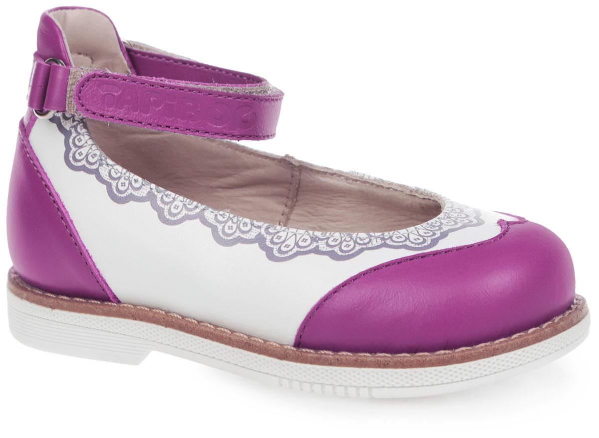 Туфли для девочки. FT-25001.15-OL07O.01FT-25001.15-OL07O.01Прелестные туфли от TapiBoo очаруют вашу девочку с первого взгляда! Модель выполнена из натуральной высококачественной кожи и оформлена оригинальным узором, вдоль ранта - крупной прострочкой, на ремешке - тиснением в виде названия бренда. Полужесткий закрытый задник и ремешок с застежкой-липучкой надежно фиксируют ножку ребенка, не давая ей смещаться из стороны в сторону и назад. Стелька из натуральной кожи дополнена супинатором с перфорацией, который обеспечивает правильное положение ноги ребенка при ходьбе, предотвращает плоскостопие. Ортопедический каблук Томаса укрепляет подошву под средней частью стопы и препятствует заваливанию детской стопы внутрь. Упругая подошва дополнена перекатами, позволяющими повторить естественное движение стопы при ходьбе для правильного распределения нагрузки на опорно-двигательный аппарат. Модные туфли поднимут настроение вам и вашей дочурке!