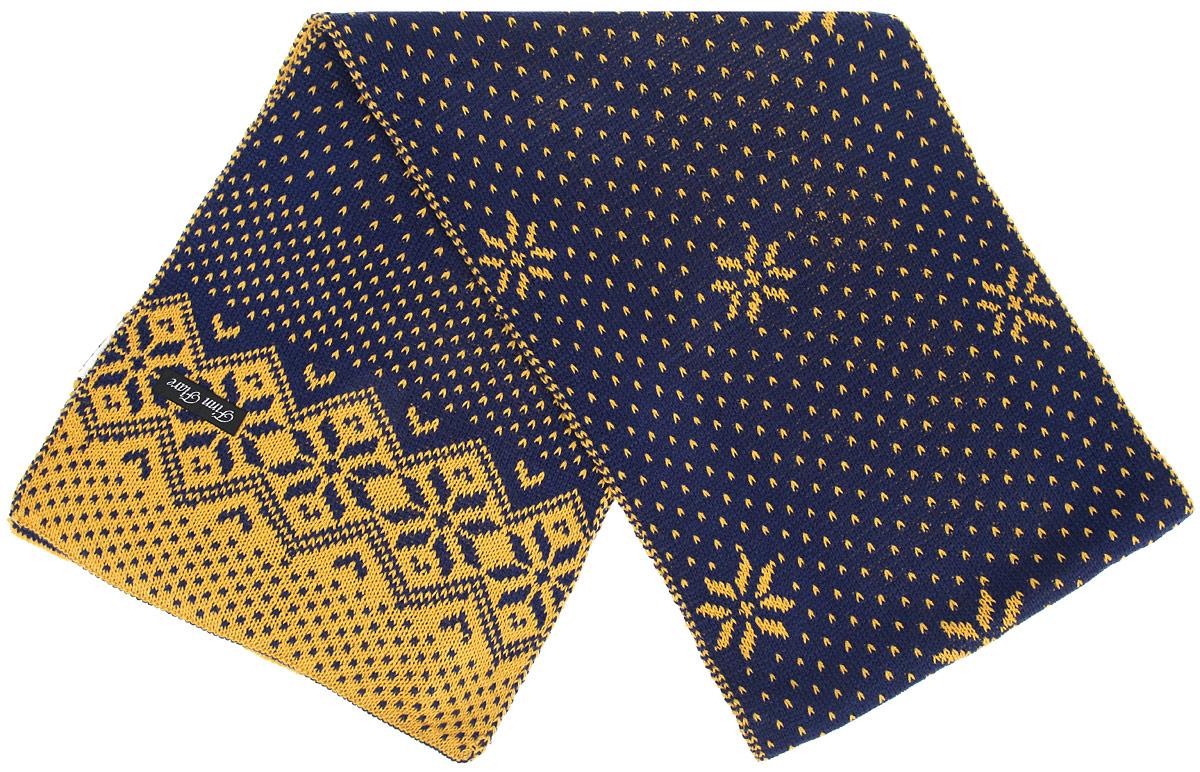ШарфW15-12403Женский шарф Finn Flare станет отличным дополнением к вашему гардеробу в холодную погоду. Шарф, выполненный из 100% акрила, очень мягкий, теплый и приятный на ощупь. Модель оформлена вязаным орнаментом. Современный дизайн и расцветка делают этот шарф модным и стильным женским аксессуаром. Он подарит вам ощущение тепла, комфорта и уюта.