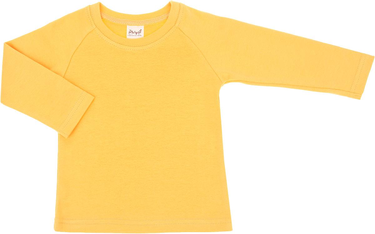 Футболка с длинным рукавом для девочки. 27-22127-221Очаровательная футболка для девочки Ёмаё с длинным рукавом идеально подойдет вашей крохе. Изготовленная из натурального хлопка, она необычайно мягкая и приятная на ощупь, не сковывает движения и позволяет коже дышать, не раздражает даже самую нежную и чувствительную кожу ребенка, обеспечивая ему наибольший комфорт. Футболка с длинными рукавами-реглан и круглым вырезом горловины. Горловина дополнена трикотажной эластичной резинкой. Современные дизайн и расцветка делают эту футболку модным и стильным предметом детского гардероба. В ней ваша маленькая модница будет чувствовать себя уютно и комфортно, и всегда будет в центре внимания!