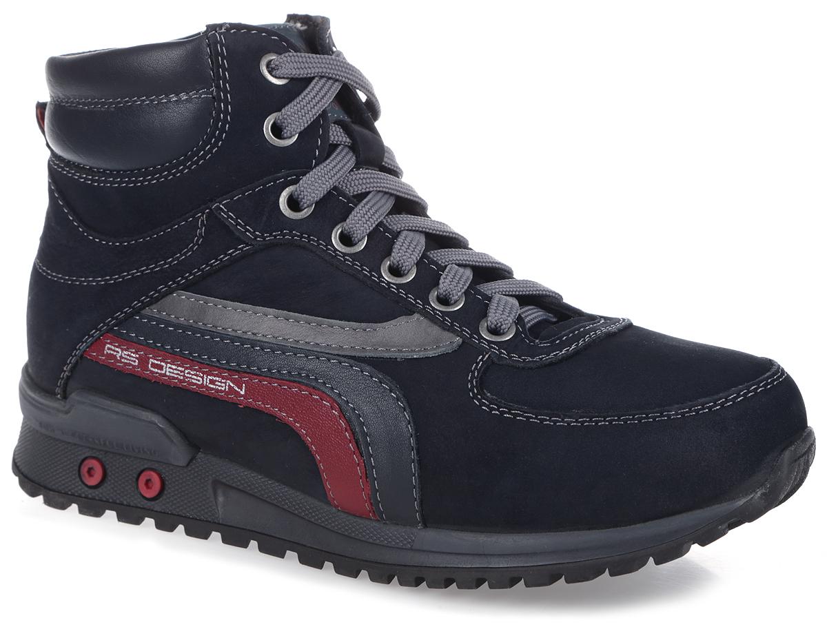 64051-1Стильные ботинки Kapika покорят вашего мальчика с первого взгляда! Модель выполнена из натурального нубука, декорированного светлой прострочкой по верху и кожаными вставками контрастного цвета сбоку. Внутренняя отделка и стелька из натурального меха согреют ножки ребенка в холод. Верх изделия оформлен шнуровкой, которая надежно фиксирует модель на ноге и регулирует объем. Язычок дополнен декорированной нашивкой из нубука. Голенище сзади украшено горизонтальной строчкой и декоративным ярлычком. Ботинки застегиваются на застежку-молнию, расположенную на одной из боковых сторон. Подошва c протектором гарантирует идеальное сцепление с любой поверхностью. Стильные ботинки займут достойное место в гардеробе вашего ребенка.